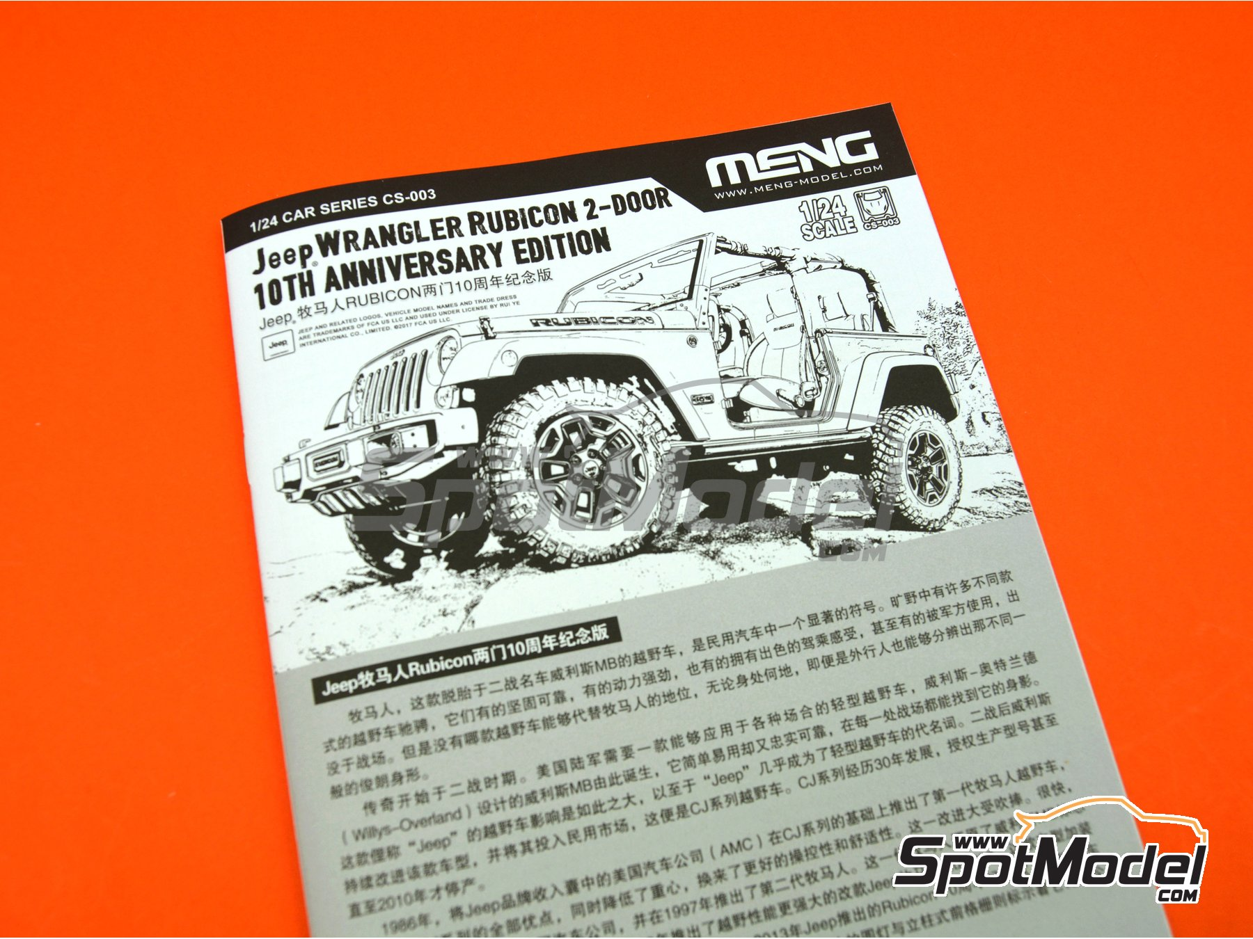 Image 11: Jeep Wrangler Rubicon | Model car kit in 1/24 scale manufactured by Meng Model (ref. CS-003)