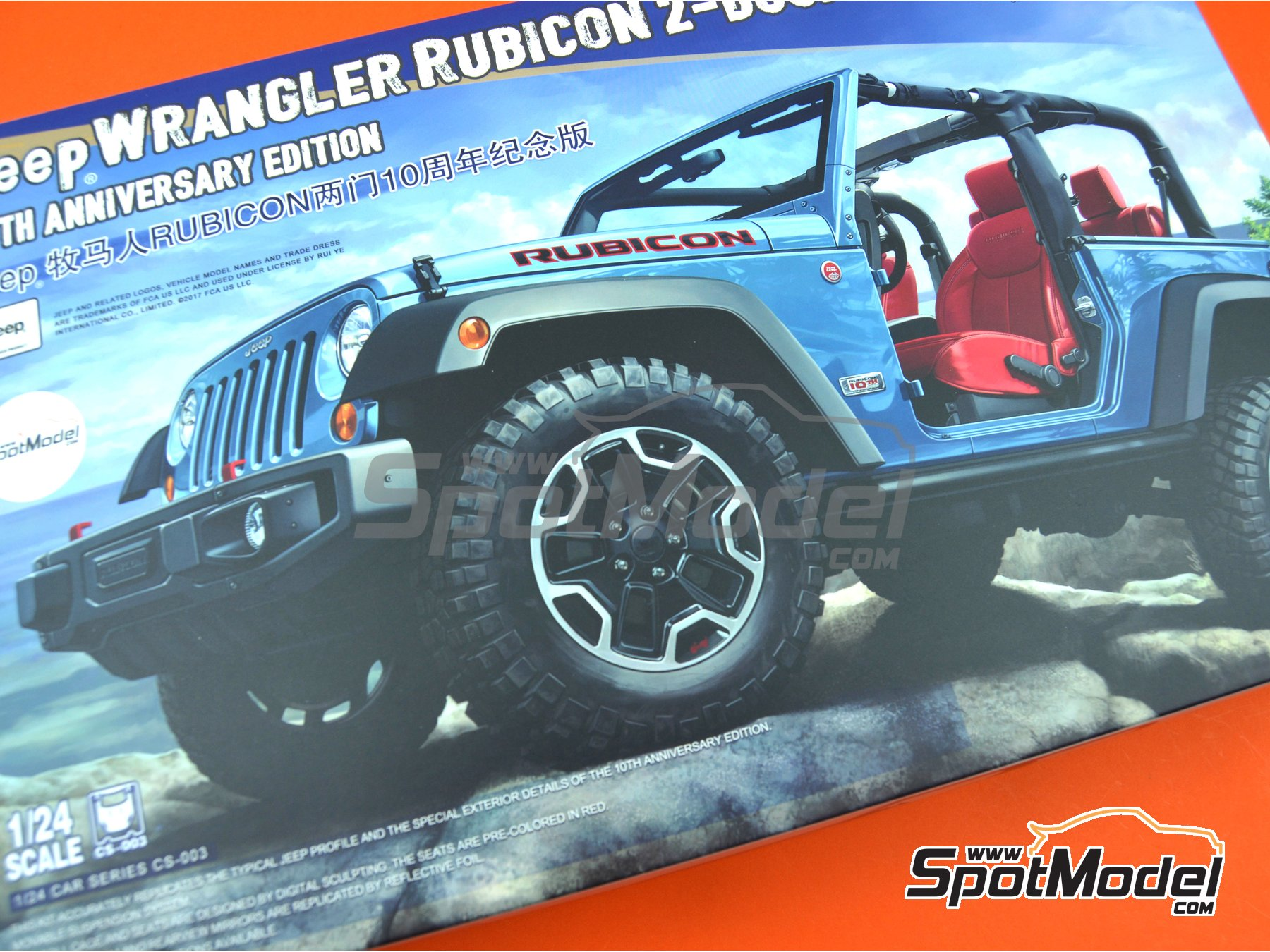 Image 17: Jeep Wrangler Rubicon | Model car kit in 1/24 scale manufactured by Meng Model (ref. CS-003)