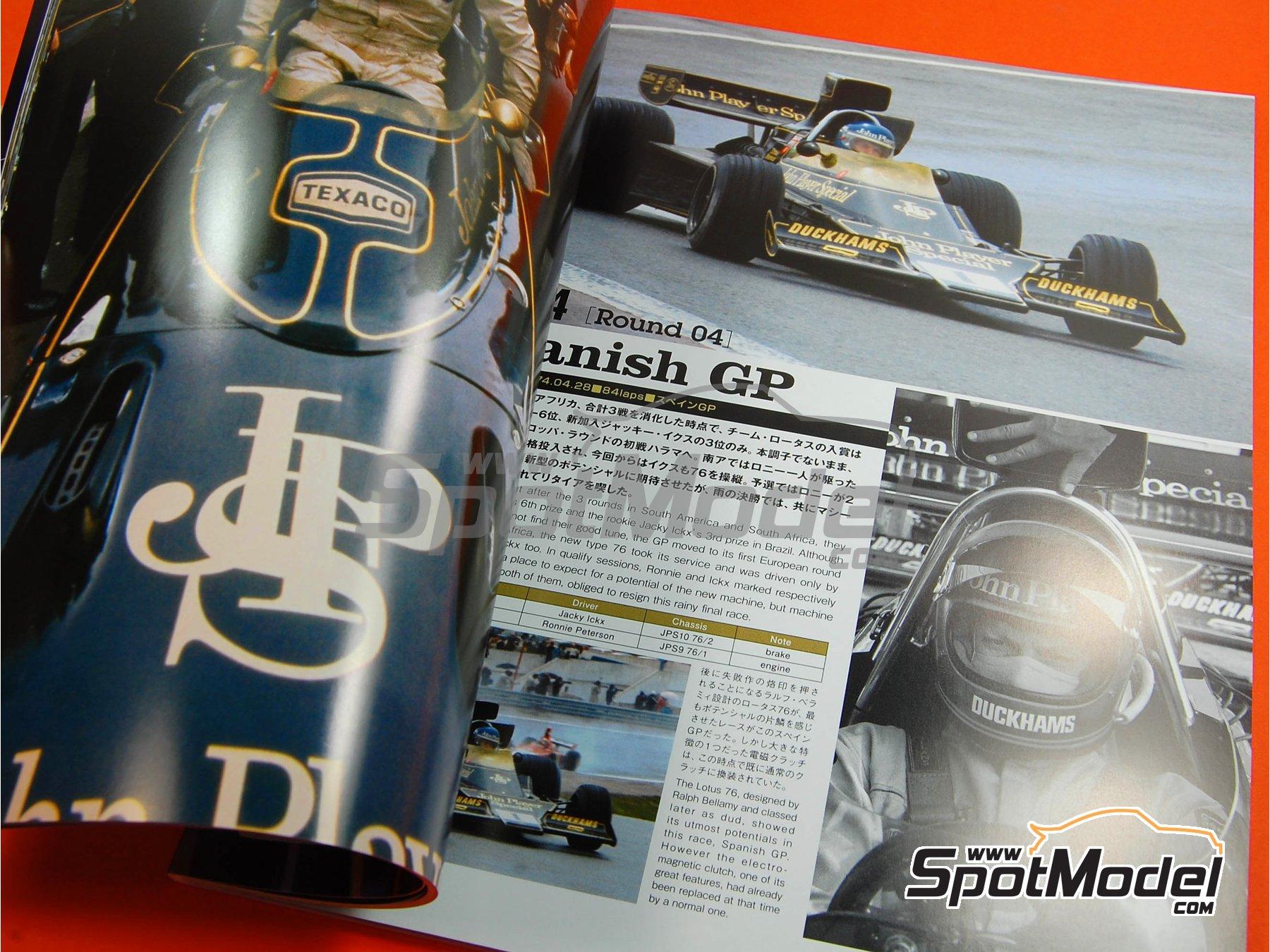 Image 5: JOE HONDA Racing Pictorial Series - Lotus 72 y 76 - Campeonato del Mundo de Formula1 1973, 1974 y 1975 | Libro de referencia fabricado por Model Factory Hiro (ref.MFH-JH18)