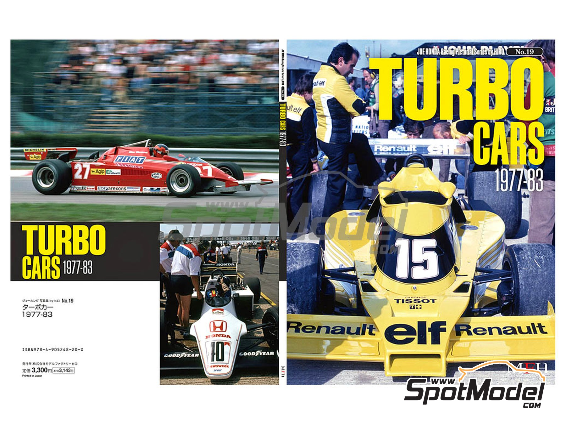 Image 1: JOE HONDA Racing Pictorial Series - Turbo Cars - Coches con turbo -  1977, 1978, 1979, 1980, 1981, 1982 y 1983 | Libro de referencia fabricado por Model Factory Hiro (ref.MFH-JH19)