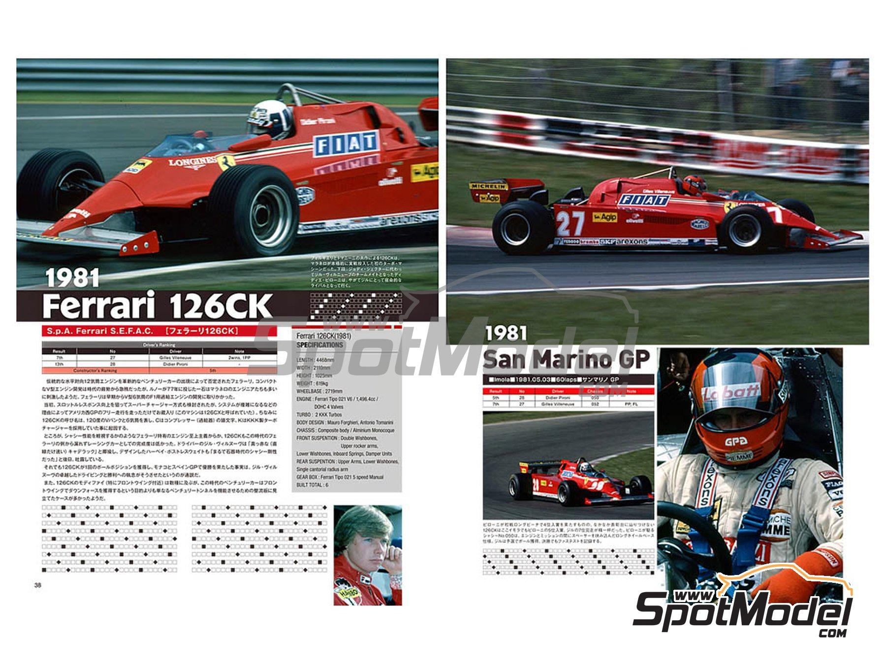 Image 2: JOE HONDA Racing Pictorial Series - Turbo Cars - Coches con turbo -  1977, 1978, 1979, 1980, 1981, 1982 y 1983 | Libro de referencia fabricado por Model Factory Hiro (ref.MFH-JH19)