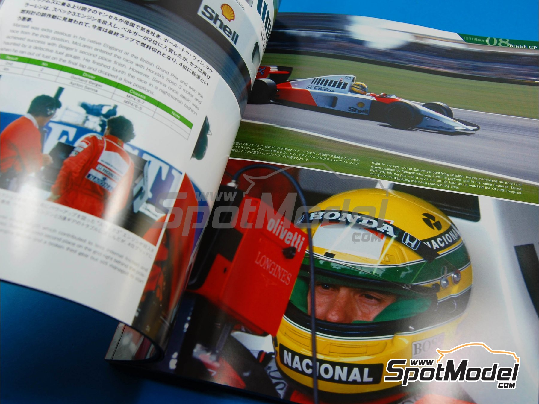 Image 4: JOE HONDA Racing Pictorial Series - Mc Laren MP4/6B - MP4/6 -  1991 y 1992 | Libro de referencia fabricado por Model Factory Hiro (ref.MFH-JH23)