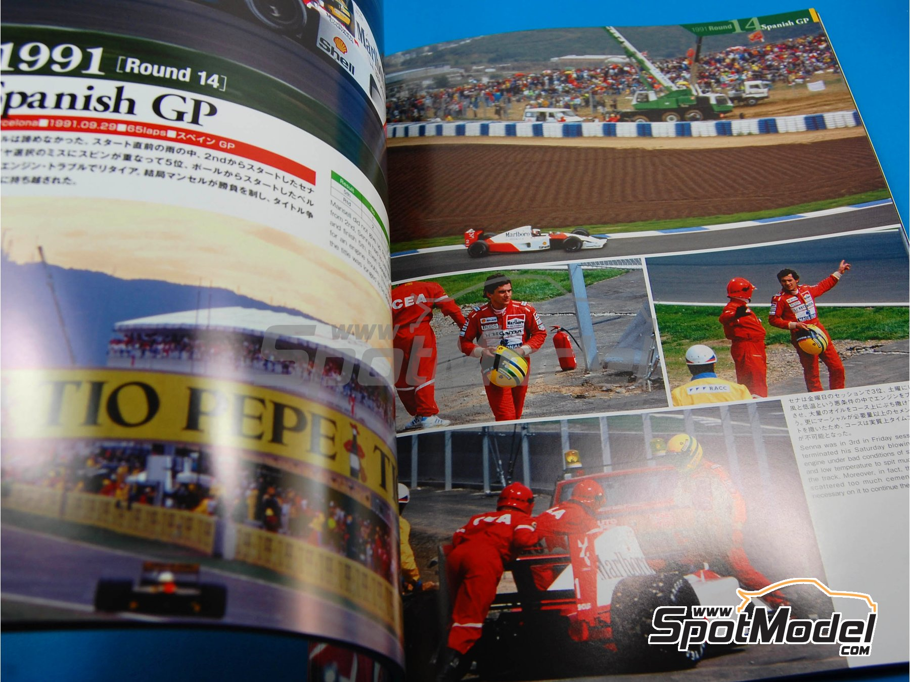 Image 6: JOE HONDA Racing Pictorial Series - Mc Laren MP4/6B - MP4/6 -  1991 y 1992 | Libro de referencia fabricado por Model Factory Hiro (ref.MFH-JH23)