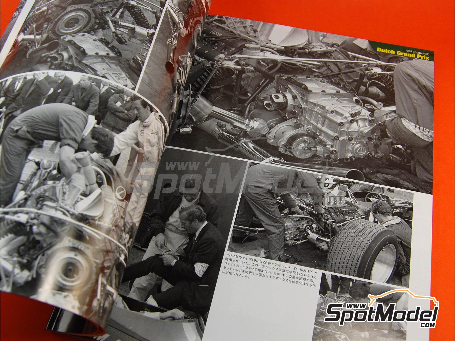 Image 3: JOE HONDA Racing Pictorial Series - Lotus 49 - Campeonato del Mundo de Formula1 1967 | Libro de referencia fabricado por Model Factory Hiro (ref.MFH-JH26)