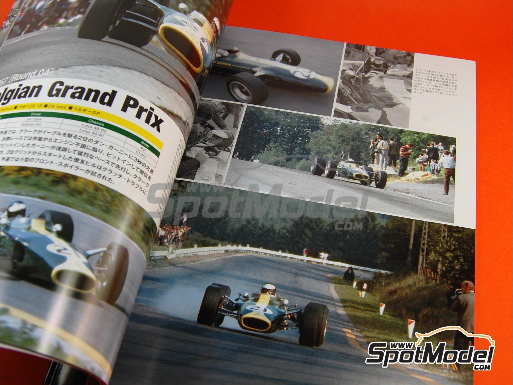 Image 5: JOE HONDA Racing Pictorial Series - Lotus 49 - Campeonato del Mundo de Formula1 1967 | Libro de referencia fabricado por Model Factory Hiro (ref.MFH-JH26)