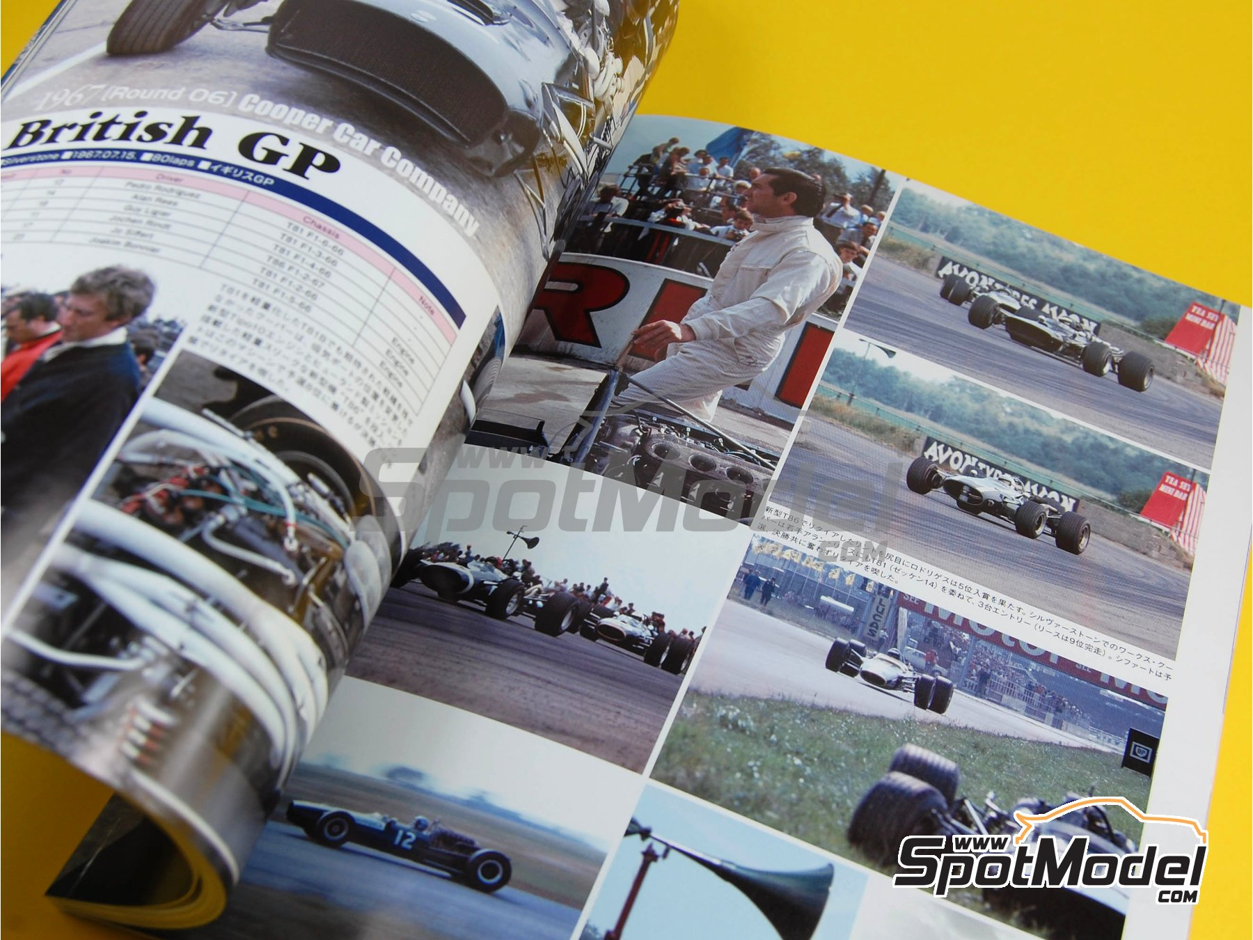 Image 8: JOE HONDA Racing Pictorial Series - Grand Prix Cars - Primer volumen -  1967   Libro de referencia fabricado por Model Factory Hiro (ref.MFH-JH28)