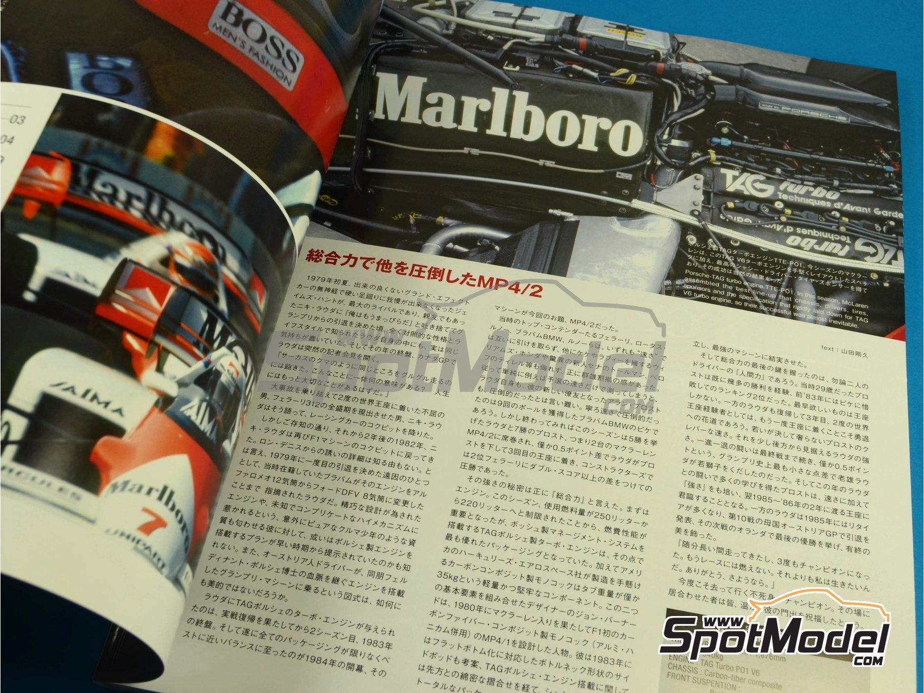 Image 2: JOE HONDA Racing Pictorial Series - MP4/2 | Libro de referencia fabricado por Model Factory Hiro (ref.MFH-JH32)