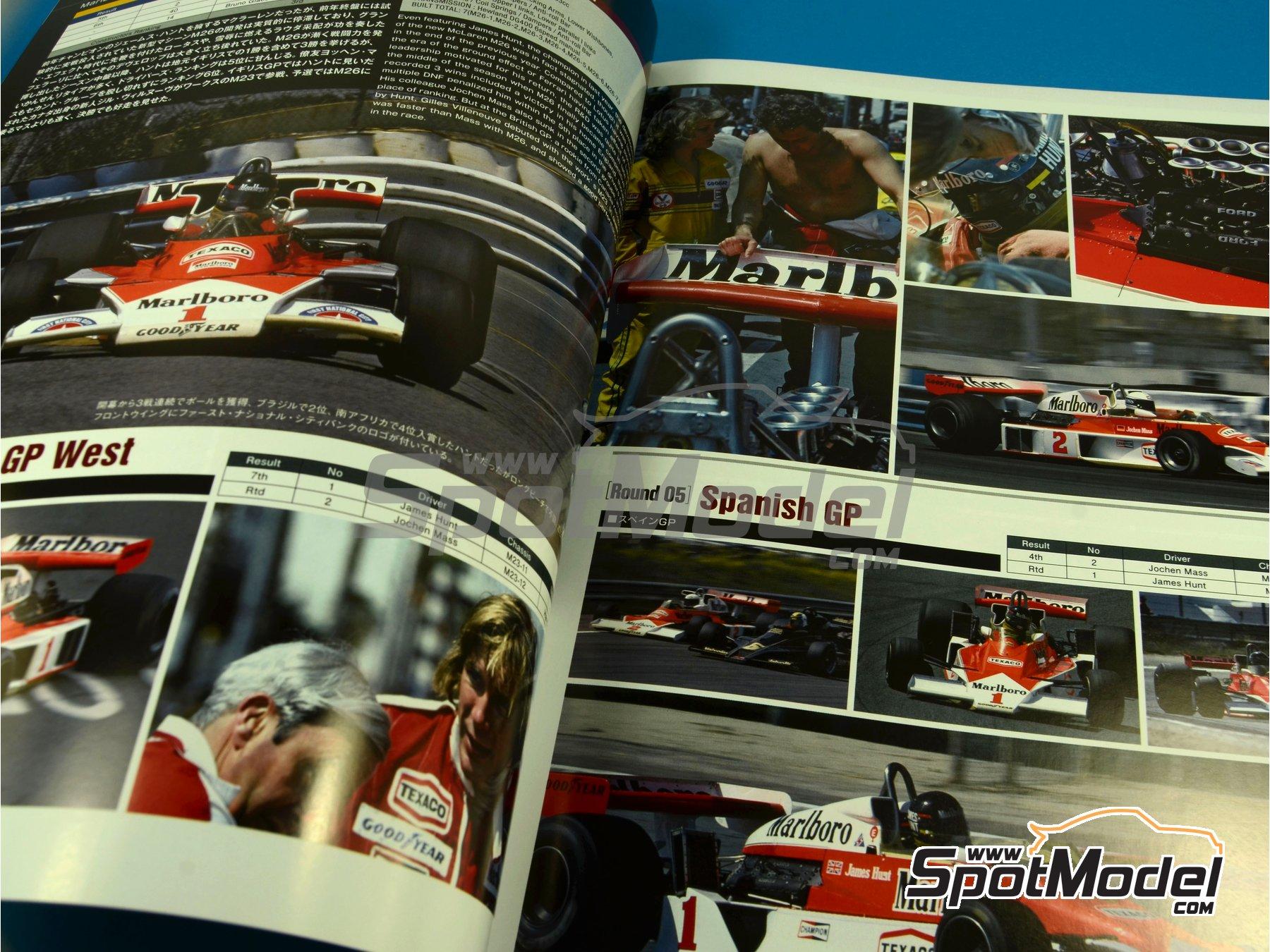 Image 2: JOE HONDA Racing Pictorial Series - Grand Prix 1977, Part 02 | Reference / walkaround book manufactured by Model Factory Hiro (ref.MFH-JH36)