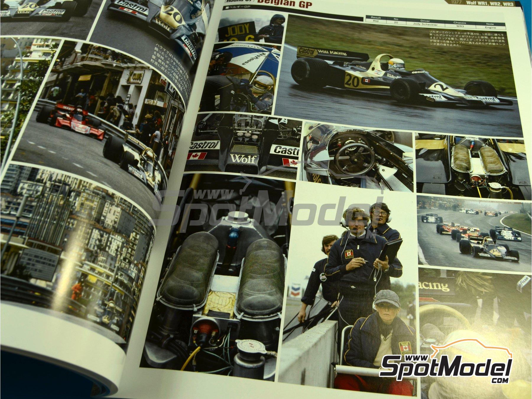 Image 3: JOE HONDA Racing Pictorial Series - Grand Prix 1977, Part 02 | Reference / walkaround book manufactured by Model Factory Hiro (ref.MFH-JH36)
