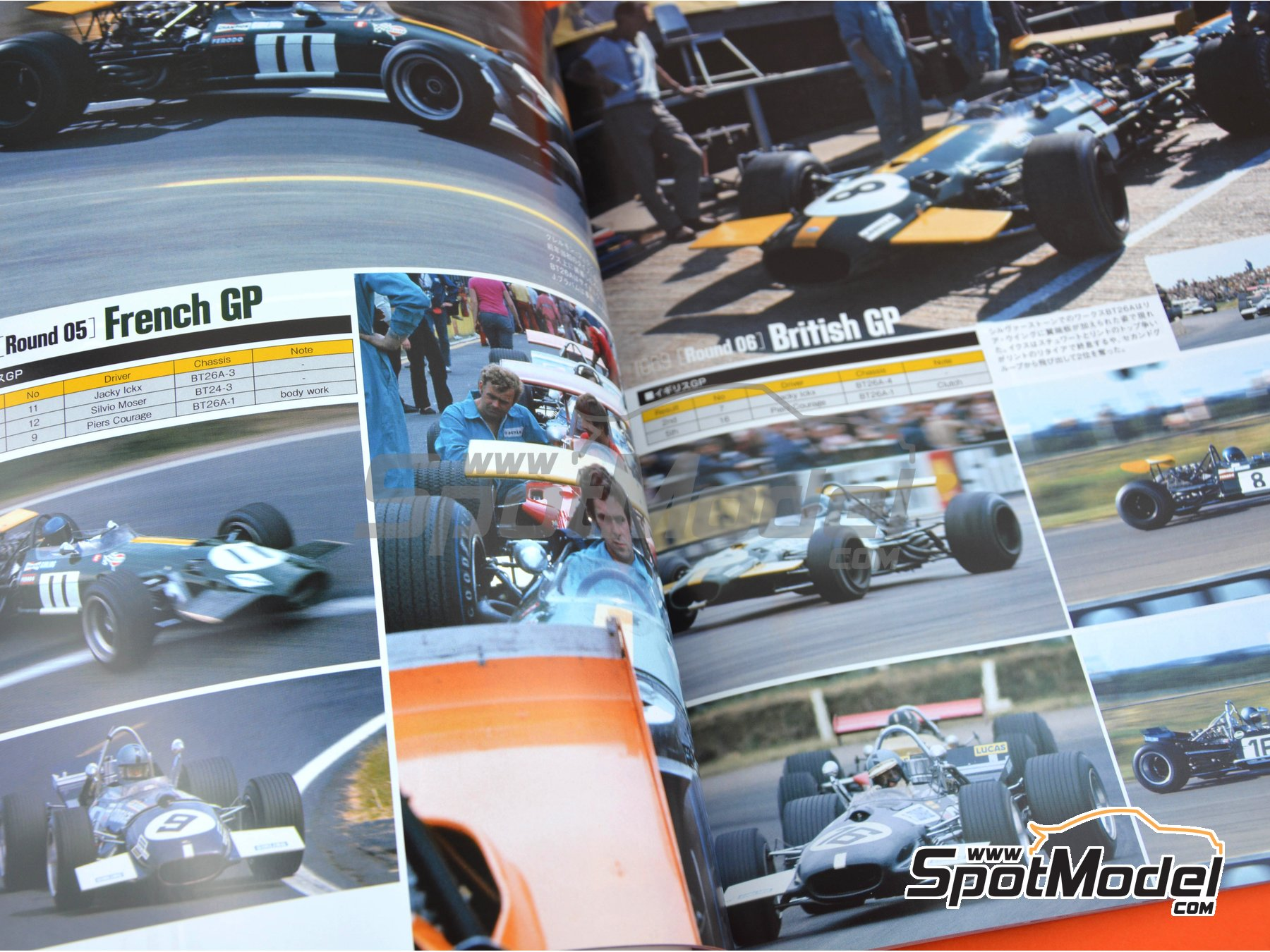 Image 3: Joe Honda Racing Pictorial Series: Grand Prix - FIA Formula 1 World Championship 1969 | Reference / walkaround book manufactured by Model Factory Hiro (ref. MFH-JH41)