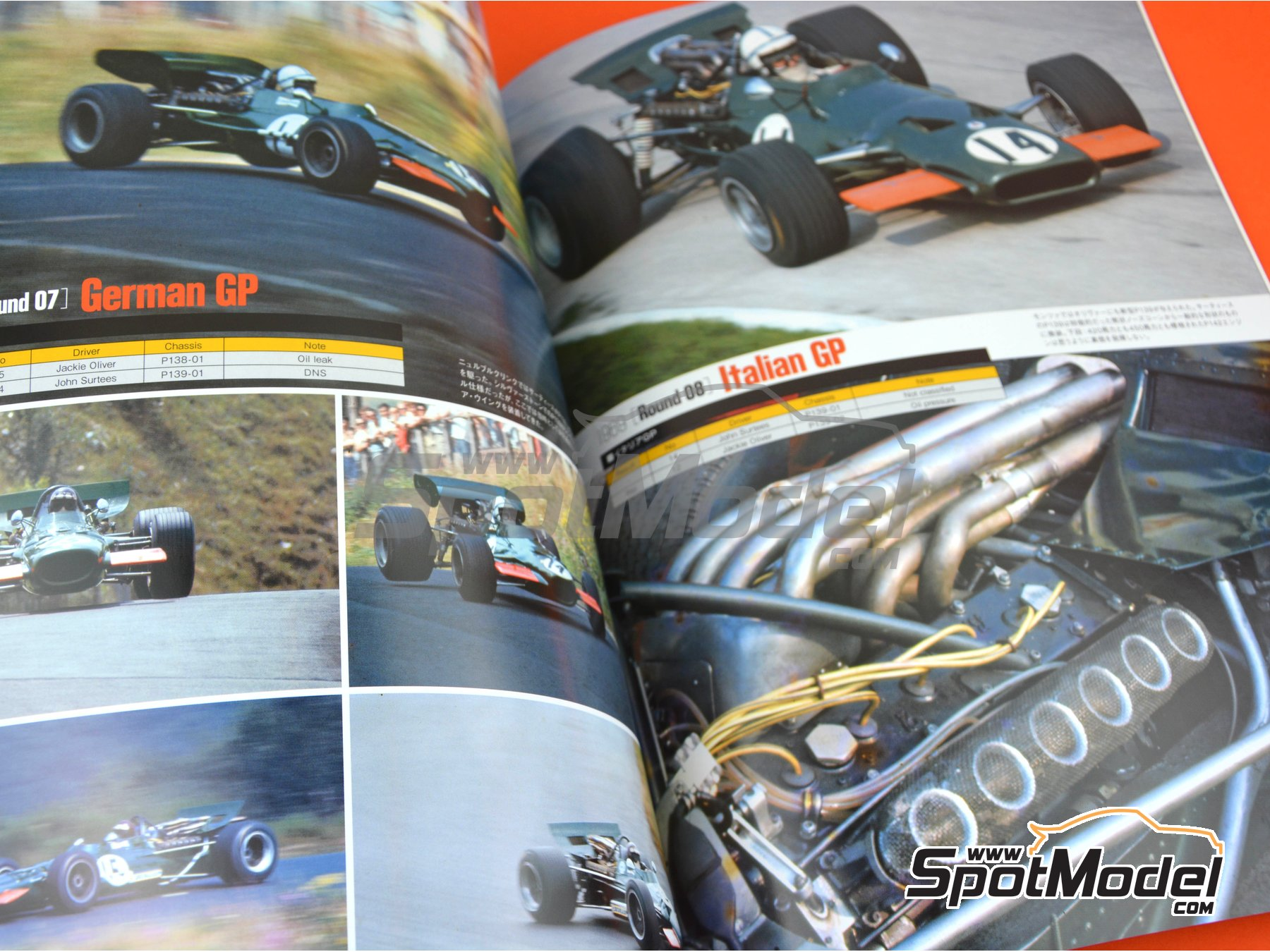 Image 6: Joe Honda Racing Pictorial Series: Grand Prix - FIA Formula 1 World Championship 1969 | Reference / walkaround book manufactured by Model Factory Hiro (ref. MFH-JH41)