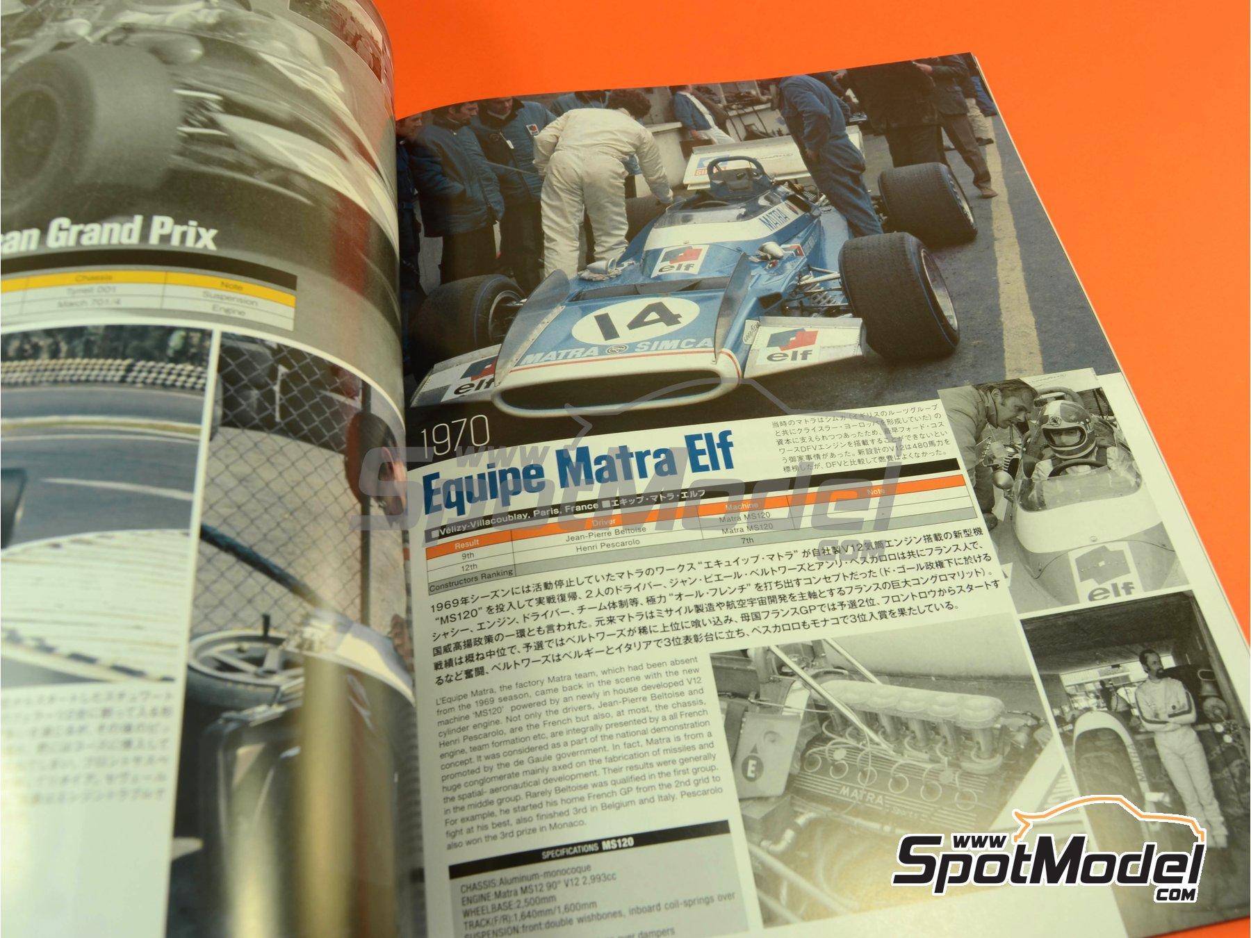 Image 6: Joe Honda Racing Pictorial Series: Grand Prix, part 1 -  1970 | Libro de referencia fabricado por Model Factory Hiro (ref.MFH-JH42)