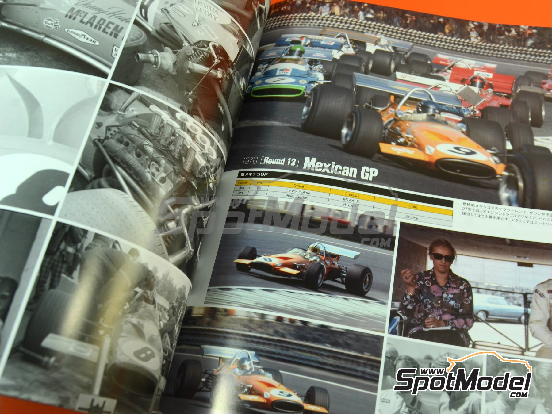 Image 2: Joe Honda Racing Pictorial Series: Grand Prix, part 2 -  1970 | Reference / walkaround book manufactured by Model Factory Hiro (ref.MFH-JH43)