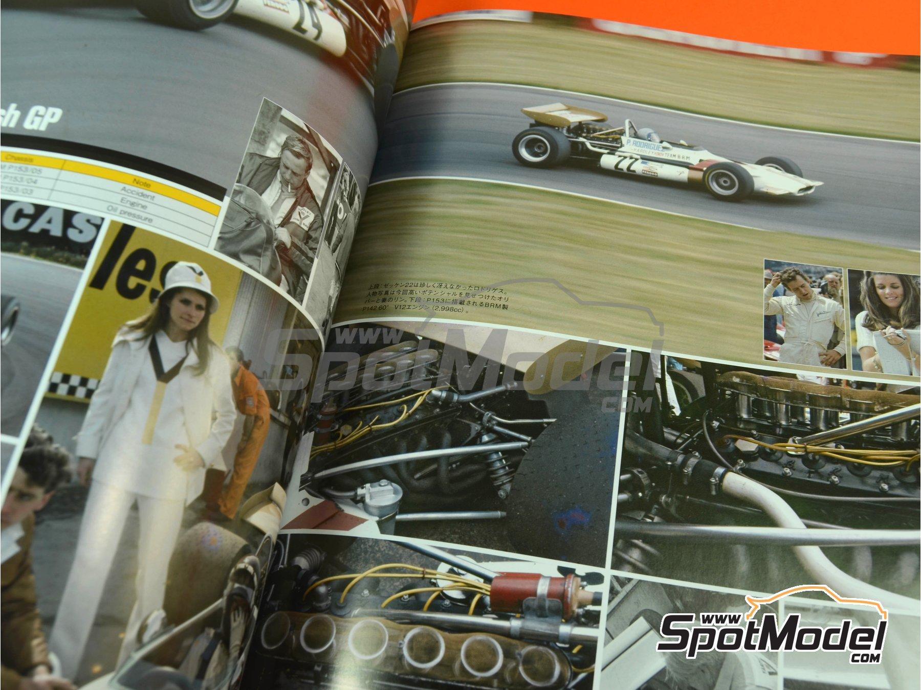 Image 3: Joe Honda Racing Pictorial Series: Grand Prix, part 2 -  1970 | Reference / walkaround book manufactured by Model Factory Hiro (ref.MFH-JH43)