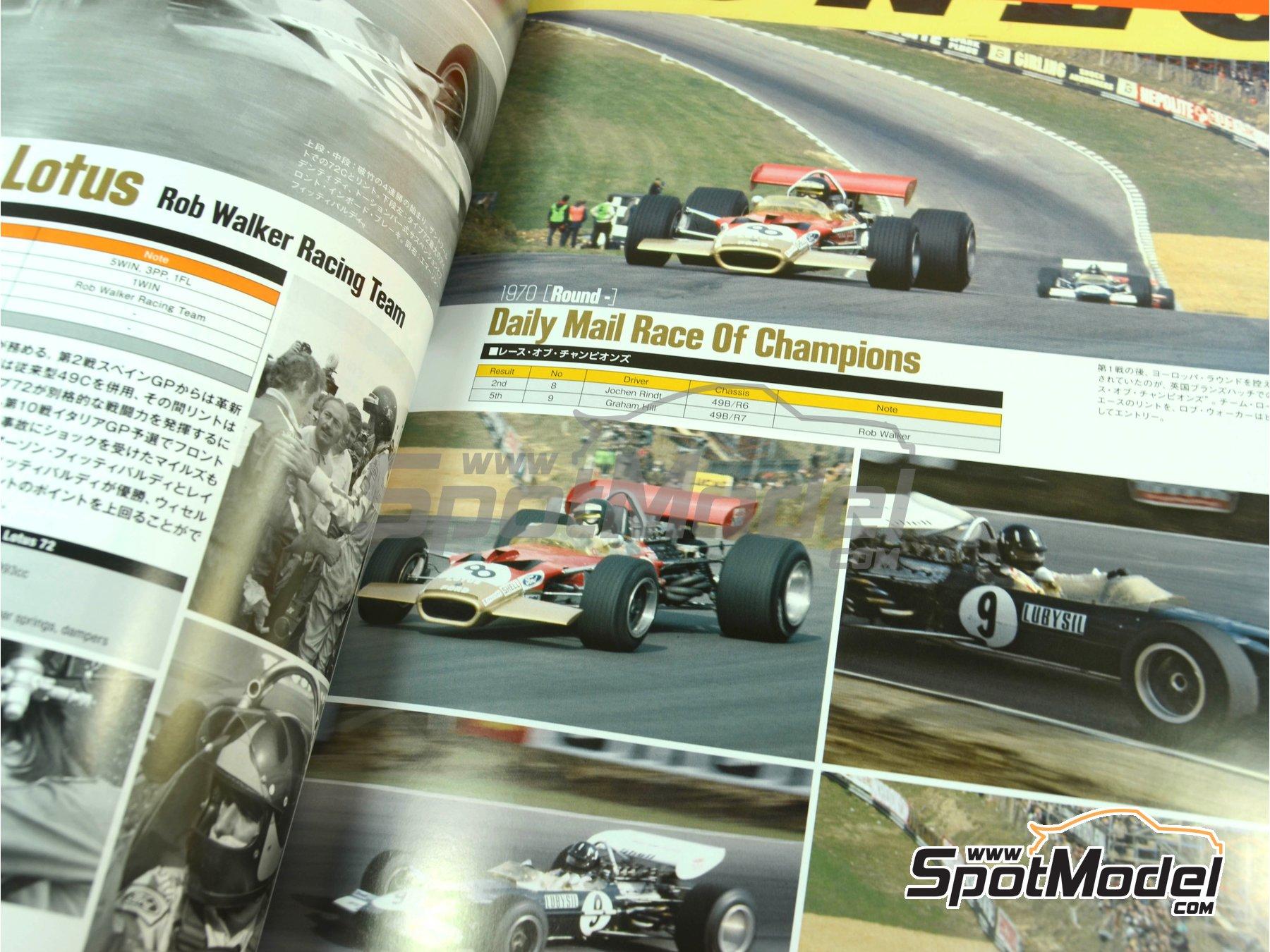 Image 4: Joe Honda Racing Pictorial Series: Grand Prix, part 2 -  1970 | Reference / walkaround book manufactured by Model Factory Hiro (ref.MFH-JH43)