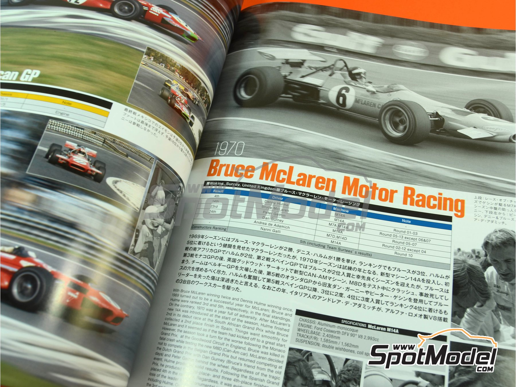 Image 7: Joe Honda Racing Pictorial Series: Grand Prix, part 2 -  1970 | Reference / walkaround book manufactured by Model Factory Hiro (ref.MFH-JH43)