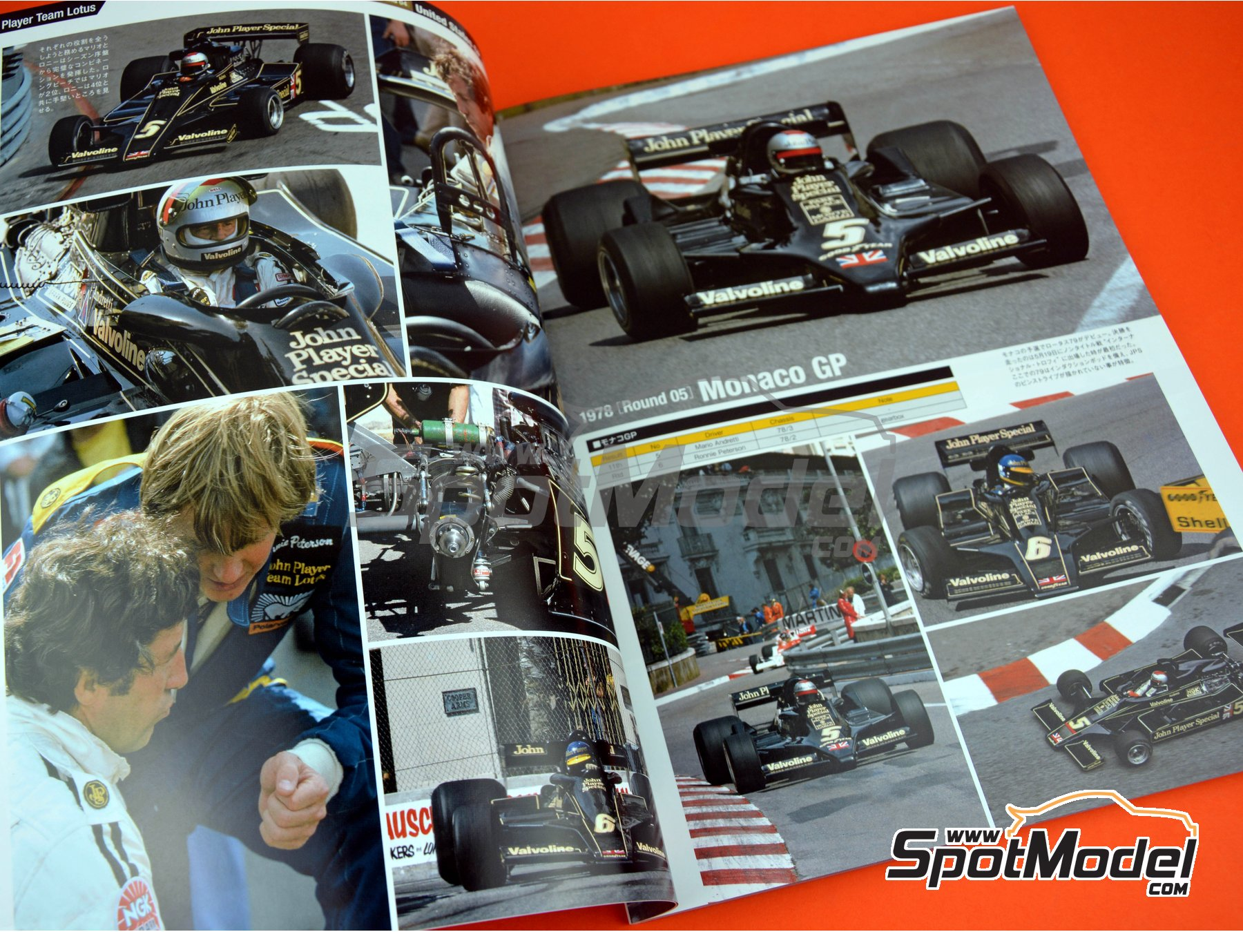 Image 2: Joe Honda Racing Pictorial Series: Grand Prix - FIA Formula 1 World Championship 1978 | Reference / walkaround book manufactured by Model Factory Hiro (ref. MFH-JH44)