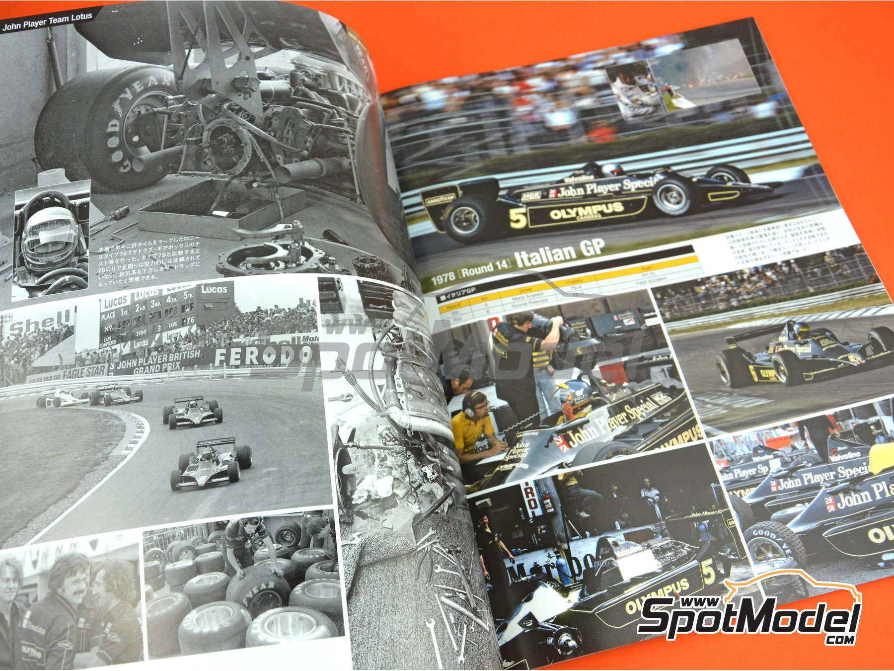 Image 3: Joe Honda Racing Pictorial Series: Grand Prix - FIA Formula 1 World Championship 1978 | Reference / walkaround book manufactured by Model Factory Hiro (ref. MFH-JH44)
