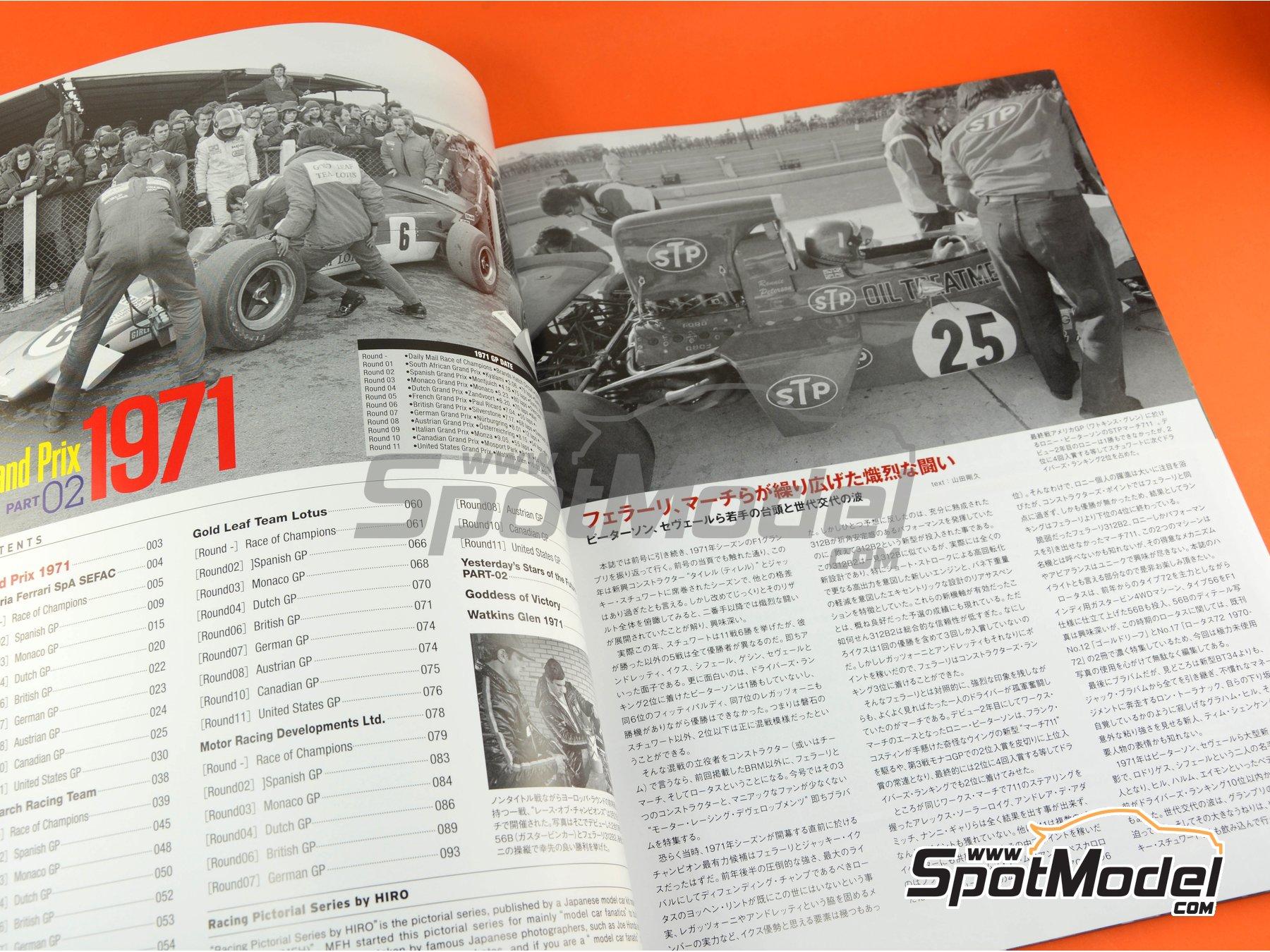 Image 2: Joe Honda Racing Pictorial Series: Grand Prix, parte 2 -  1971 | Libro de referencia fabricado por Model Factory Hiro (ref.MFH-JH46)