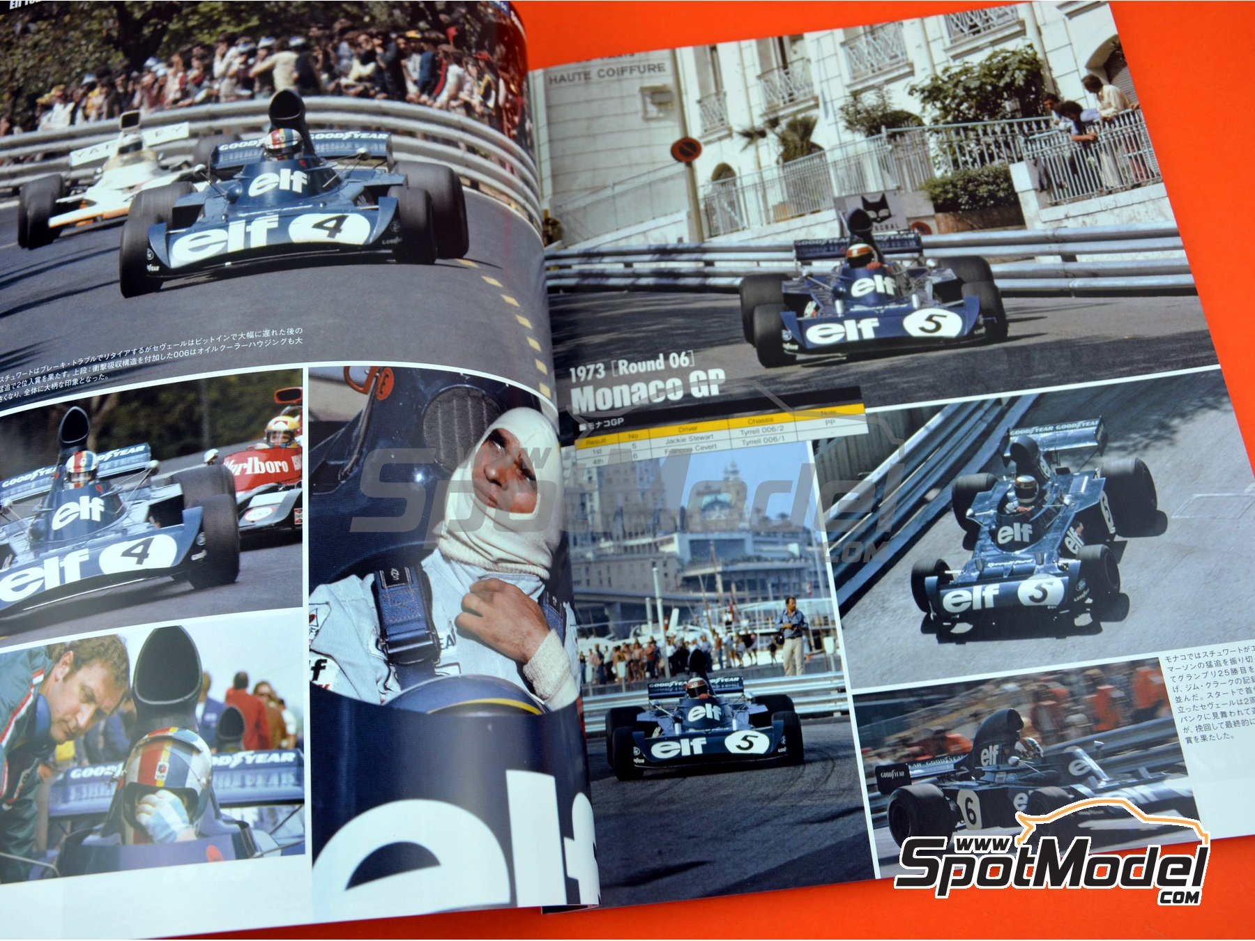 Image 3: Joe Honda Racing Pictorial Series: Grand Prix - 24 Hours of Daytona, 24 Hours Le Mans, FIA Formula 1 World Championship 1973 | Reference / walkaround book manufactured by Model Factory Hiro (ref. MFH-JH47)