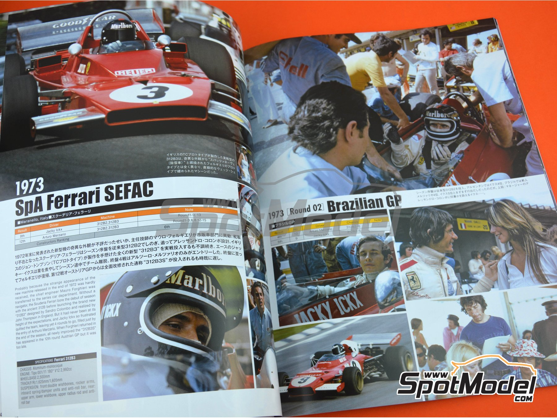 Image 6: Joe Honda Racing Pictorial Series: Grand Prix - 24 Hours of Daytona, 24 Hours Le Mans, FIA Formula 1 World Championship 1973 | Reference / walkaround book manufactured by Model Factory Hiro (ref. MFH-JH47)