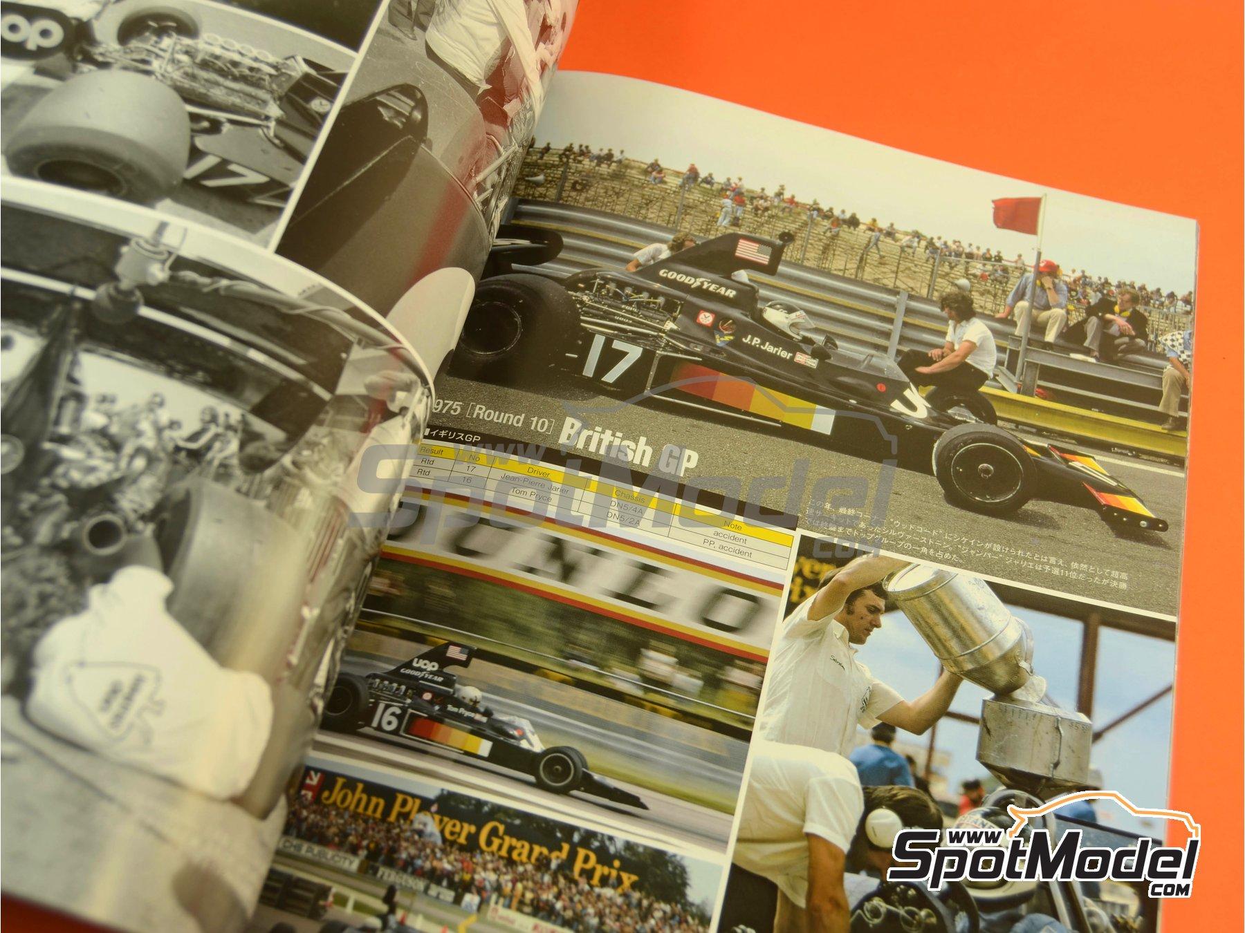 Image 7: Joe Honda Racing Pictorial Series: Grand Prix, parte 1 -  1975 | Libro de referencia fabricado por Model Factory Hiro (ref.MFH-JH50)