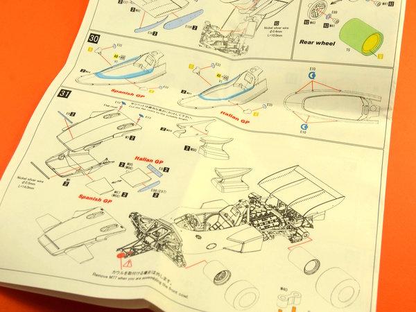 Image 12: Lotus Ford Type 72D John Player Special - Gran Premio de Fórmula 1 de España 1972   Maqueta de coche en escala1/43 fabricado por Model Factory Hiro (ref.MFH-K333, tambien K-333)