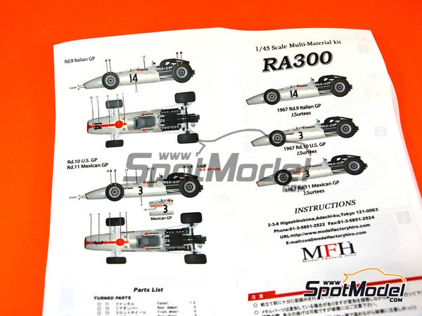 Image 10: Honda RA300 - Italian Formula 1 Grand Prix, Mexican Grand Prix, USA Grand Prix 1967 | Model car kit in 1/43 scale manufactured by Model Factory Hiro (ref. MFH-K343)