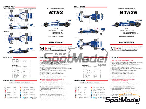 Image 1: Brabham BT52B Parmalat - European Formula 1 Grand Prix, Italian Formula 1 Grand Prix 1983 | Model car kit in 1/43 scale manufactured by Model Factory Hiro (ref.MFH-K386, also K-386)
