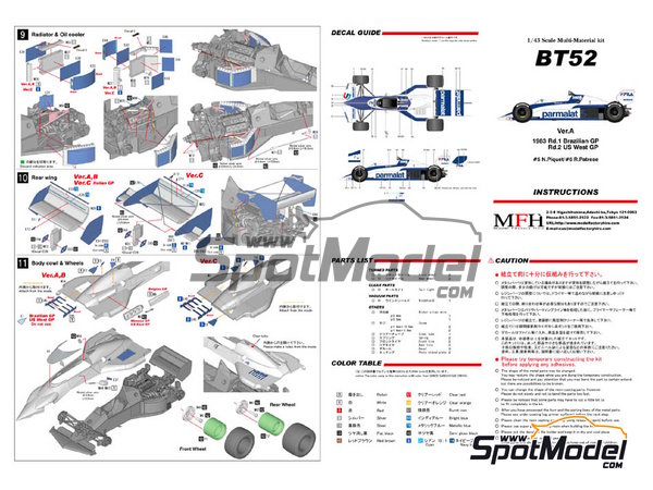 Image 3: Brabham BT52B Parmalat - European Formula 1 Grand Prix, Italian Formula 1 Grand Prix 1983 | Model car kit in 1/43 scale manufactured by Model Factory Hiro (ref.MFH-K386, also K-386)