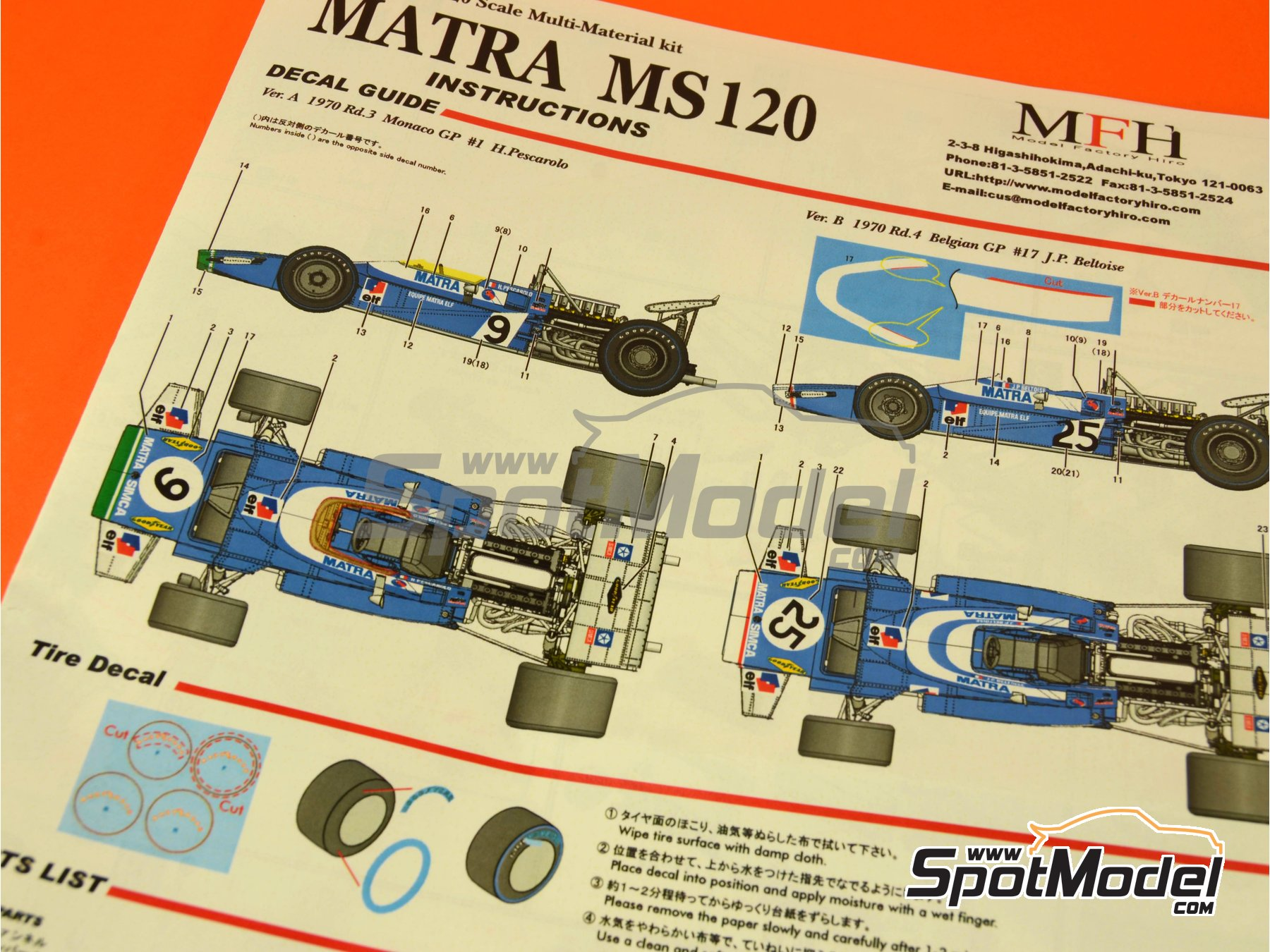 Image 5: Matra MS120 ELF - Monaco Formula 1 Grand Prix 1970 | Model car kit in 1/20 scale manufactured by Model Factory Hiro (ref.MFH-K409, also K-409)