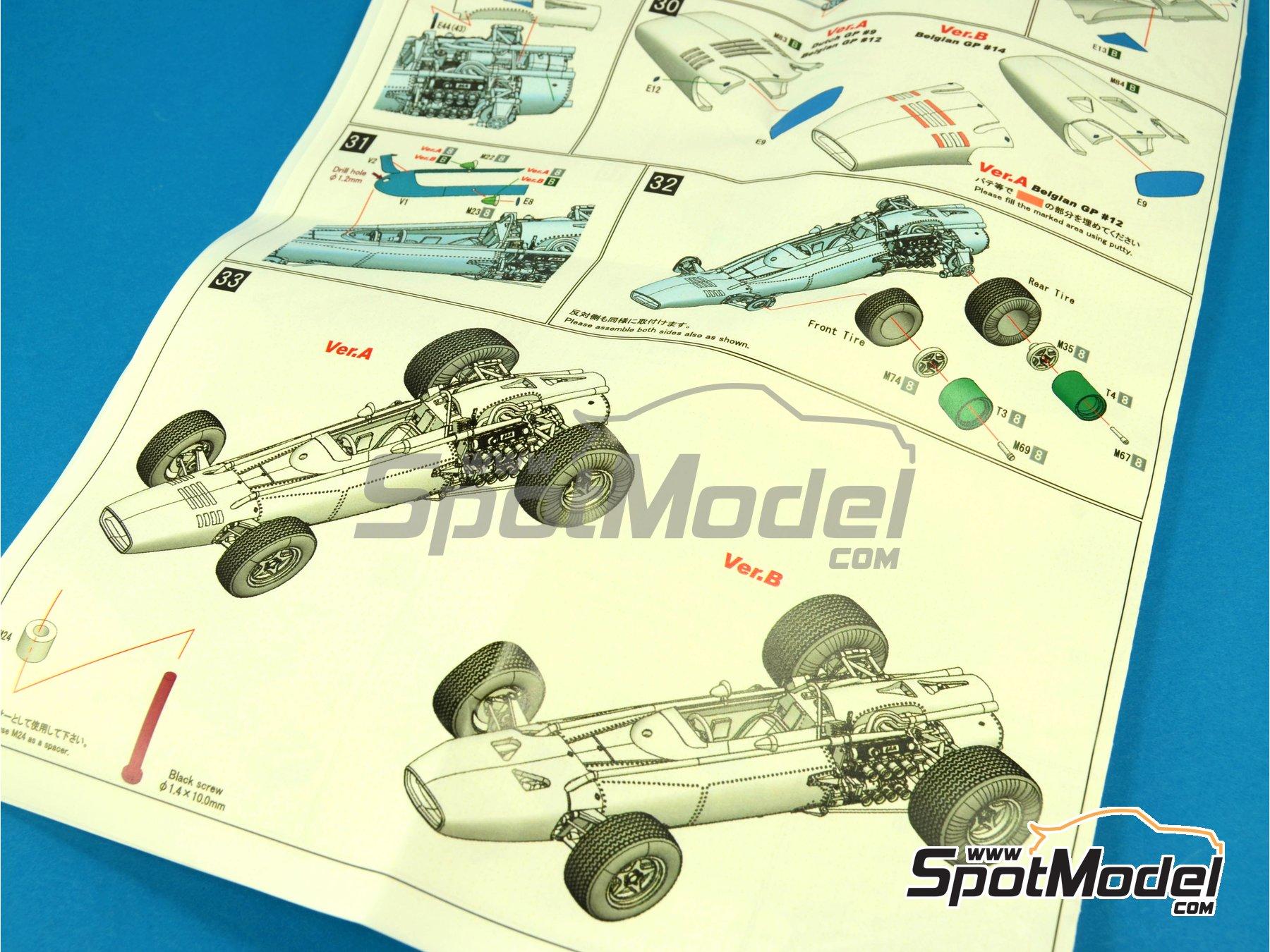 Image 8: BRM H-16 - Gran Premio de Fórmula 1 de Belgica, Gran Premio de Formula 1 de Holanda 1967 | Maqueta de coche en escala1/43 fabricado por Model Factory Hiro (ref.MFH-K415, tambien K-415)