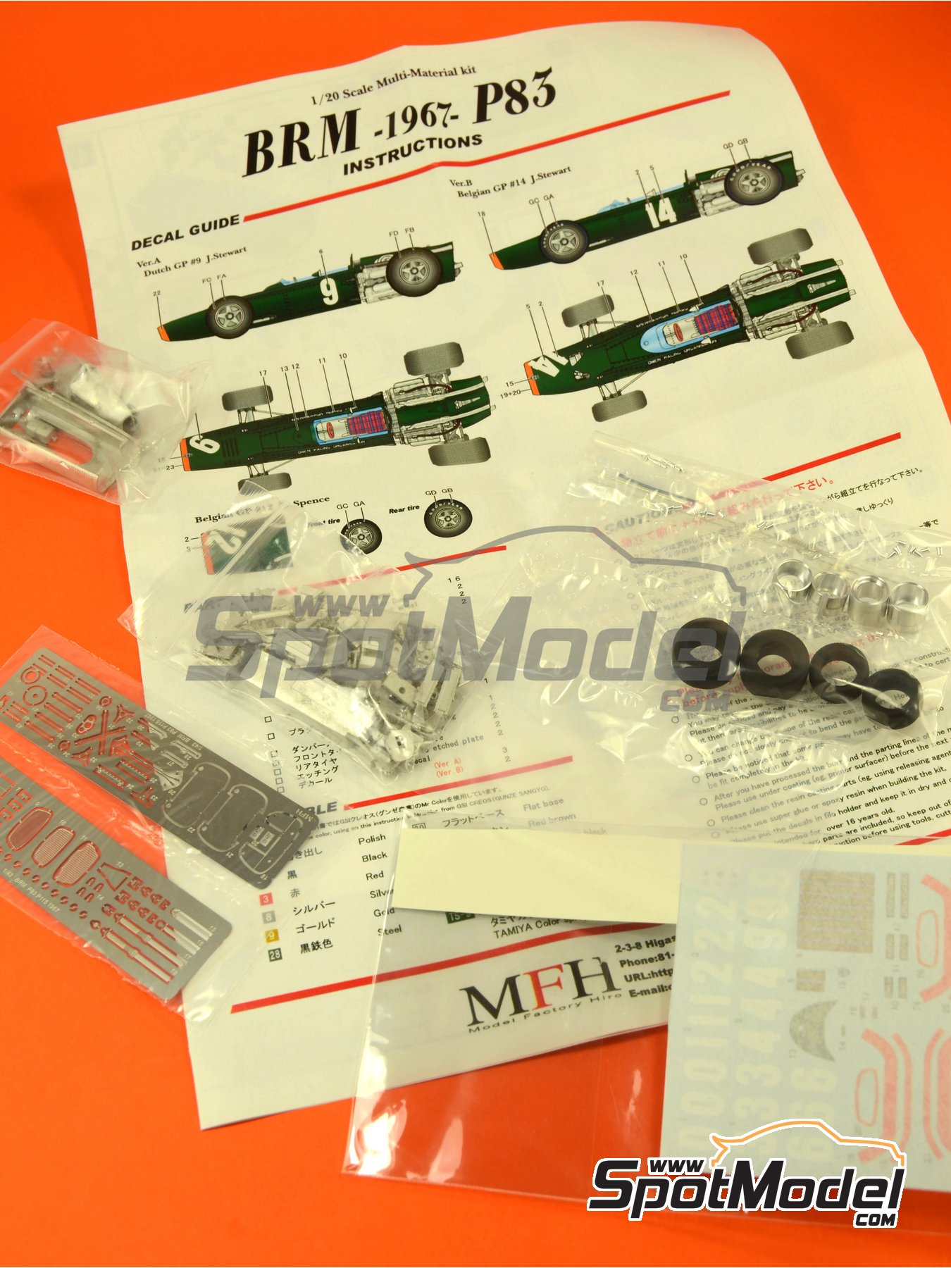 BRM H-16 - Belgian Formula 1 Grand Prix 1967 | Model car kit in 1/43 scale manufactured by Model Factory Hiro (ref.MFH-K416, also K-416) image