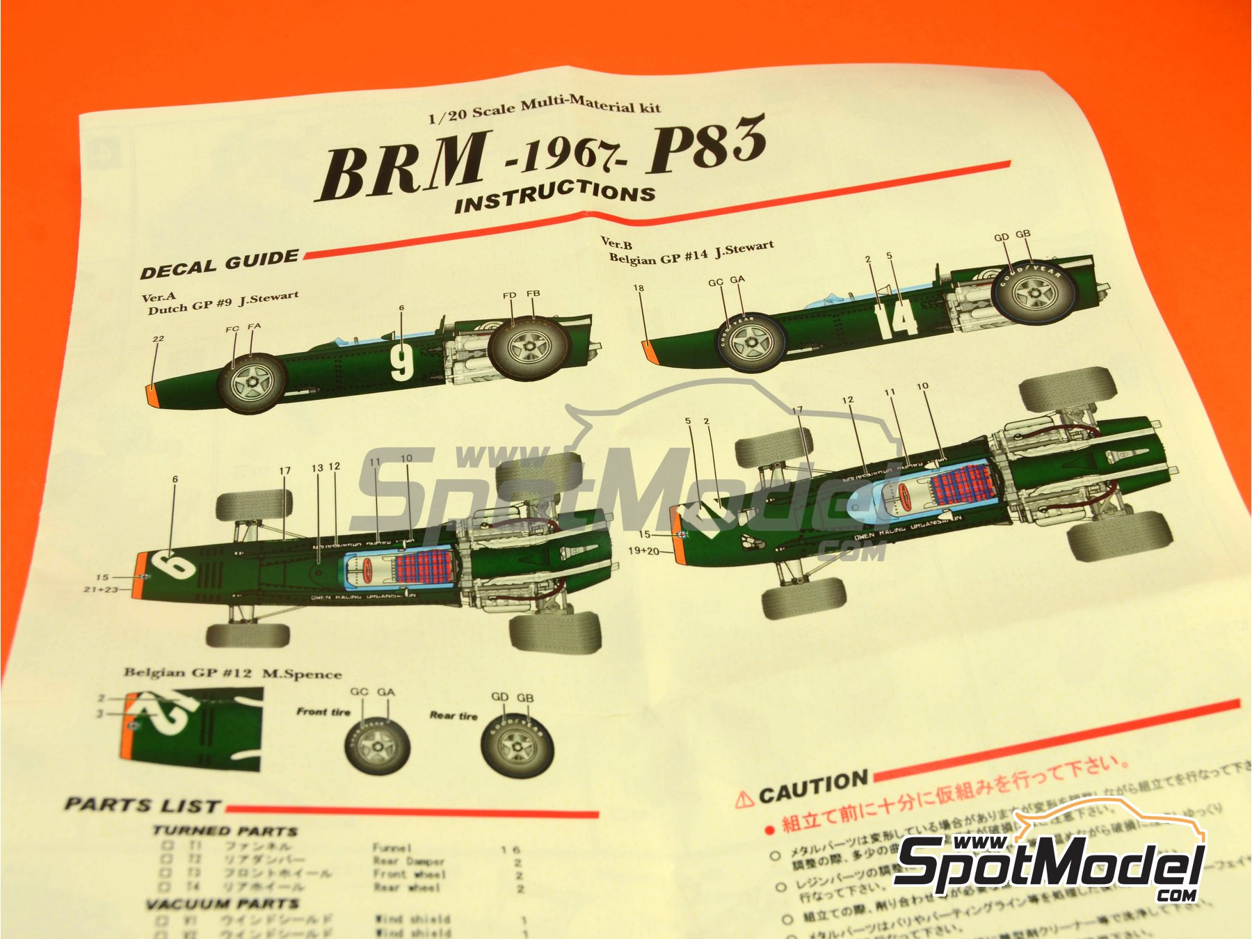 Image 1: BRM H-16 - Belgian Formula 1 Grand Prix 1967 | Model car kit in 1/43 scale manufactured by Model Factory Hiro (ref.MFH-K416, also K-416)