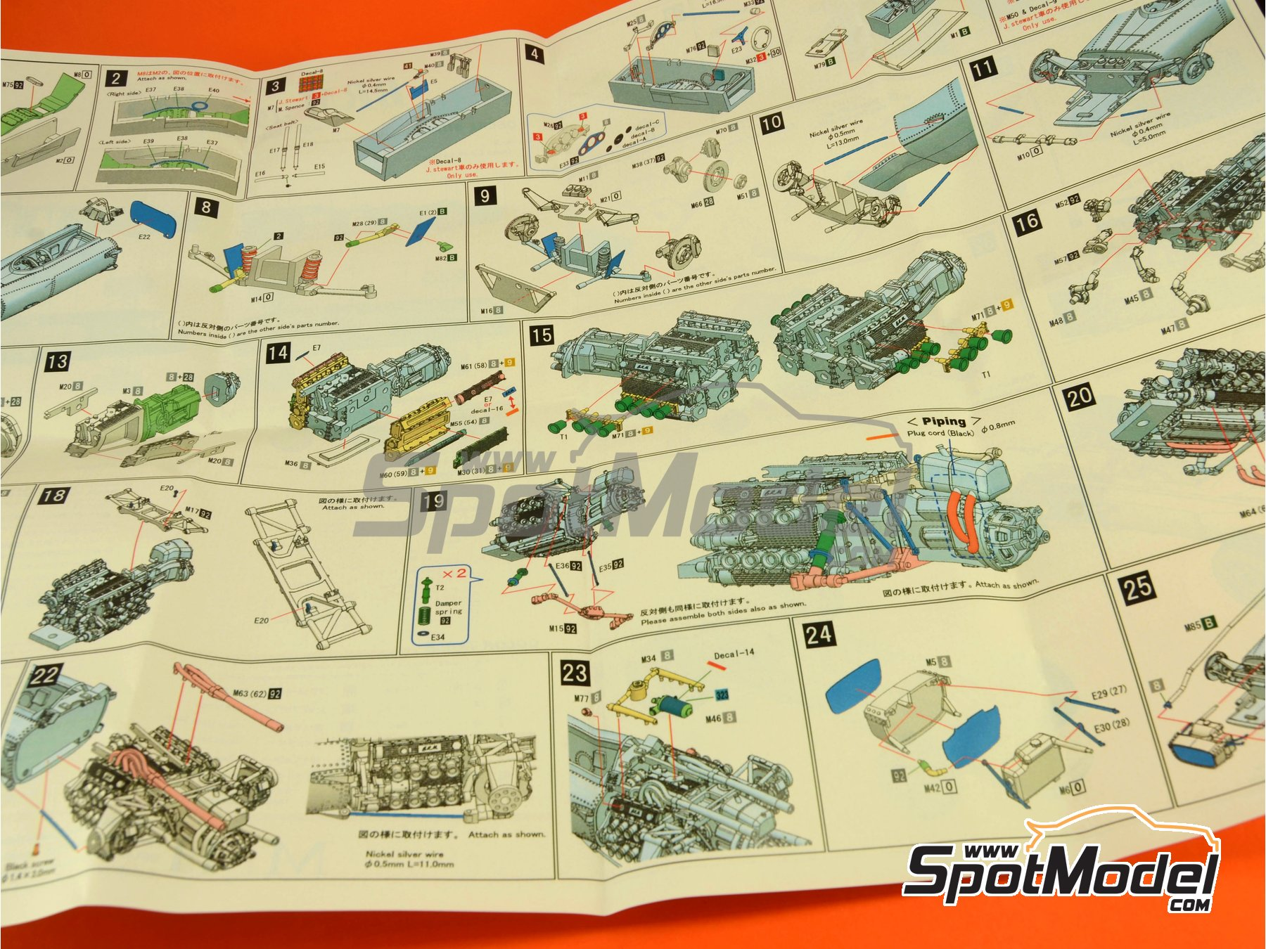 Image 2: BRM H-16 - Belgian Formula 1 Grand Prix 1967 | Model car kit in 1/43 scale manufactured by Model Factory Hiro (ref.MFH-K416, also K-416)
