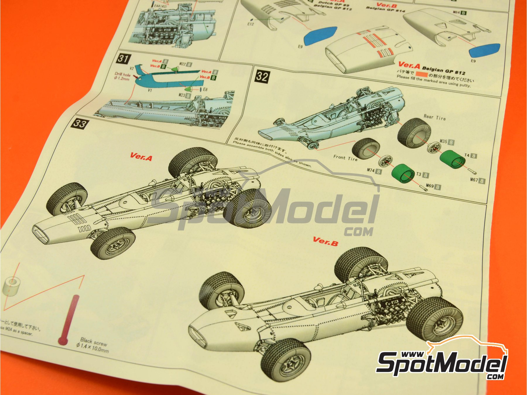 Image 3: BRM H-16 - Belgian Formula 1 Grand Prix 1967 | Model car kit in 1/43 scale manufactured by Model Factory Hiro (ref.MFH-K416, also K-416)