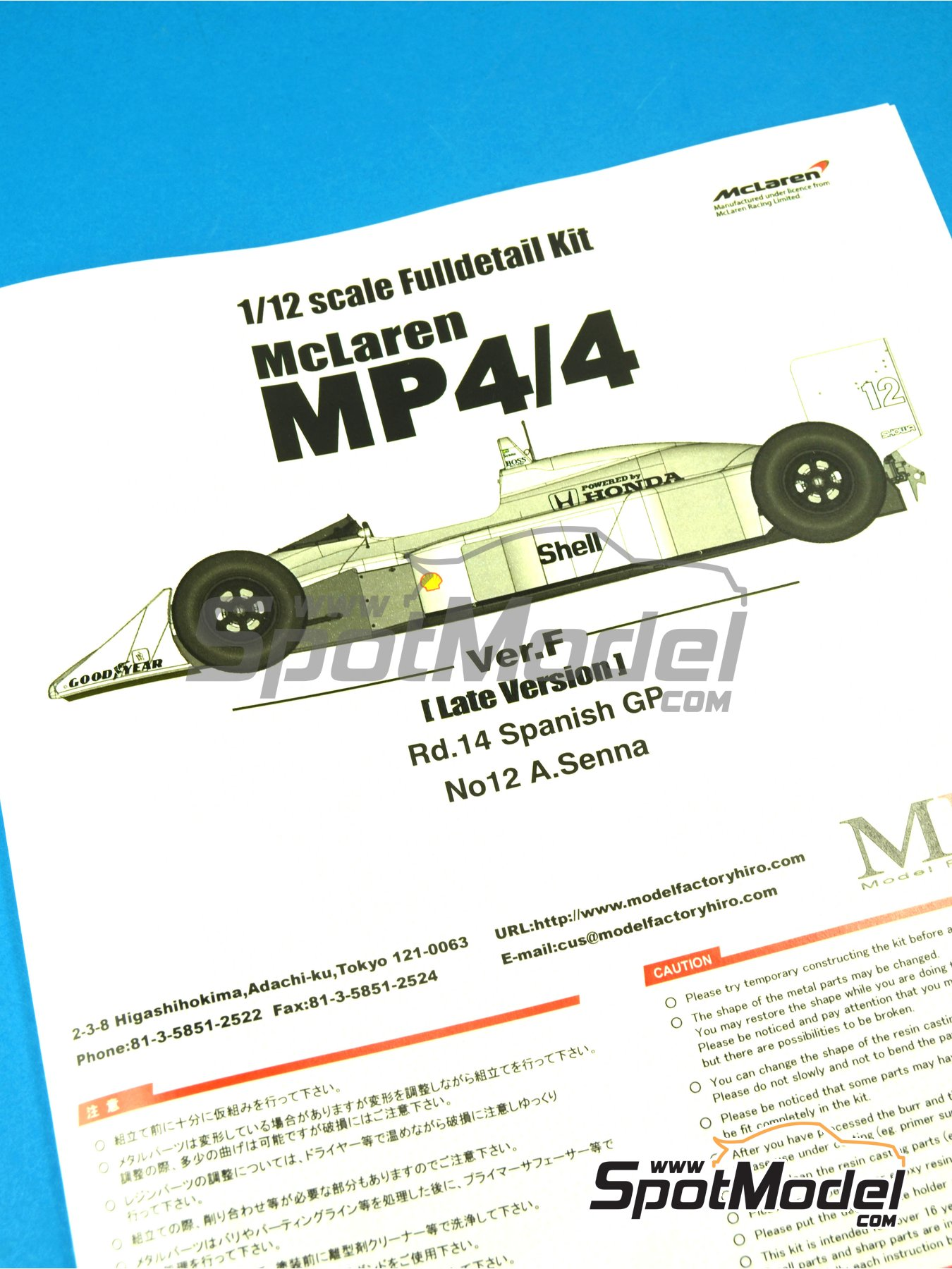 McLaren Honda MP4/4 Marlboro - Spanish Formula 1 Grand Prix 1988 | Model car kit in 1/12 scale manufactured by Model Factory Hiro (ref.MFH-K428, also K-428) image
