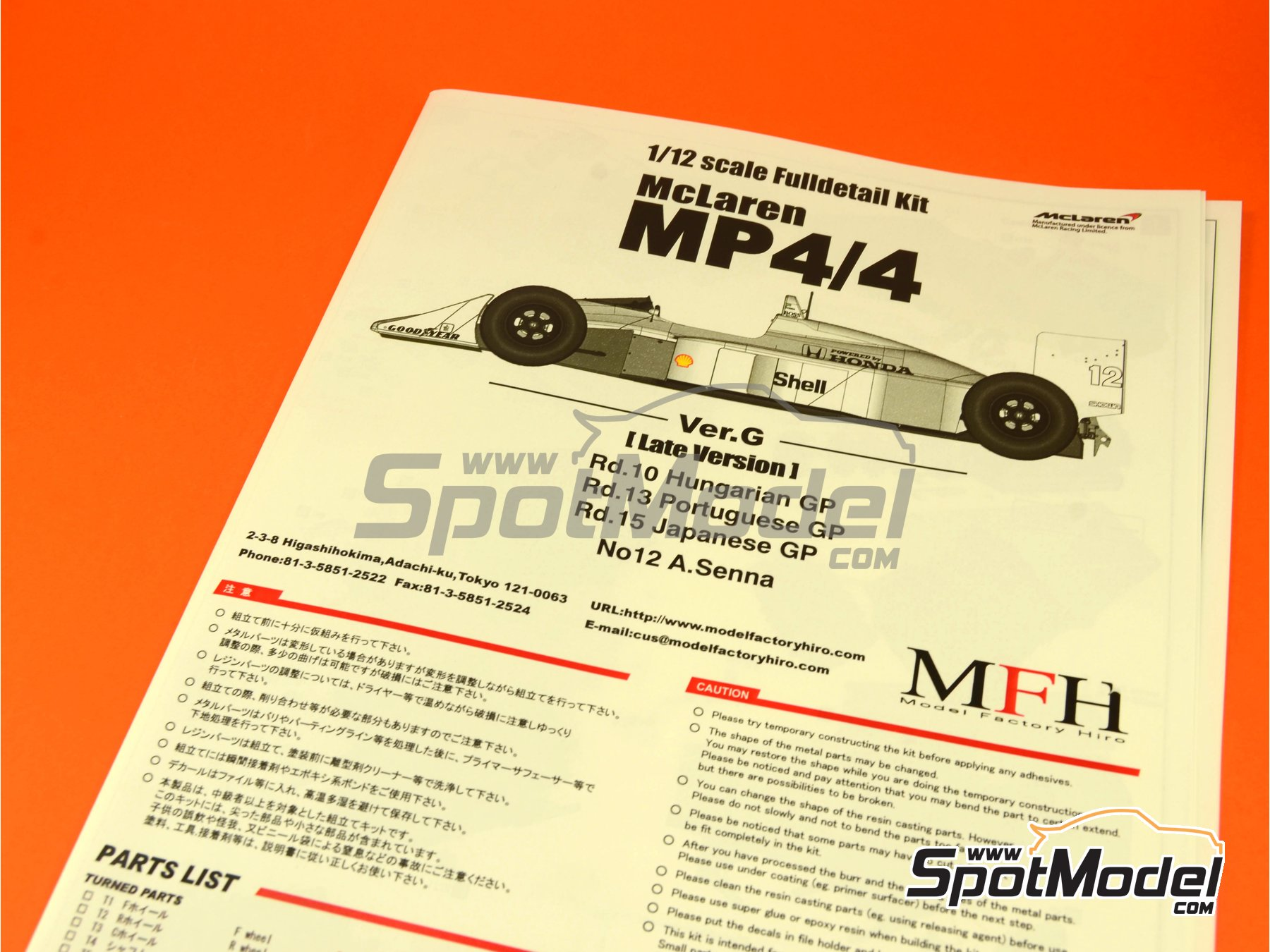 Image 1: McLaren Honda MP4/4 Marlboro - Hungary Formula 1 Grand Prix, Portuguese Formula 1 Grand Prix 1988 | Model car kit in 1/12 scale manufactured by Model Factory Hiro (ref. MFH-K429, also K-429)