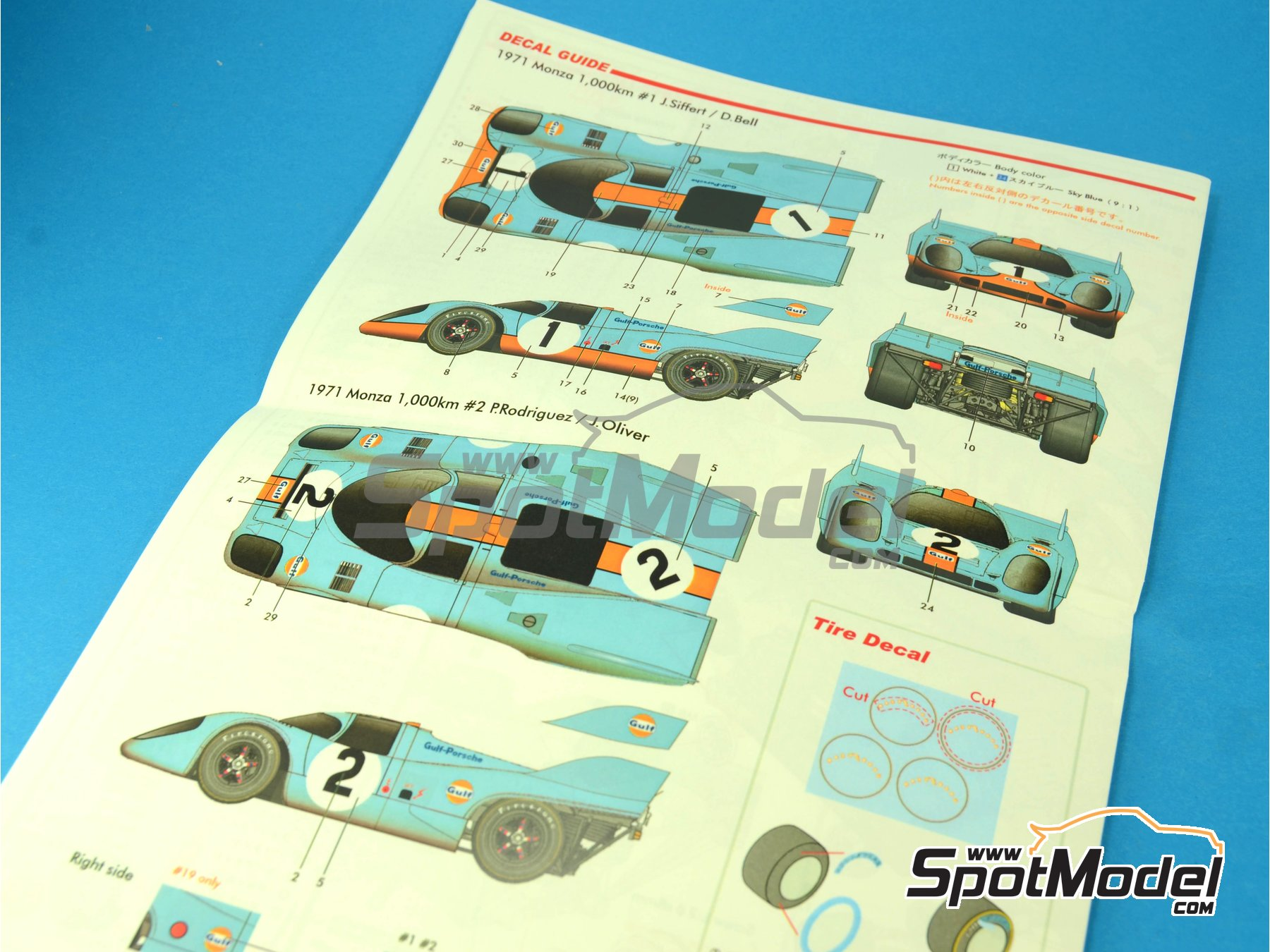 Image 5: Porsche 917K Gulf - 1000 Kms Monza, 24 Hours Le Mans 1971 | Model car kit in 1/24 scale manufactured by Model Factory Hiro (ref. MFH-K449, also K-449)