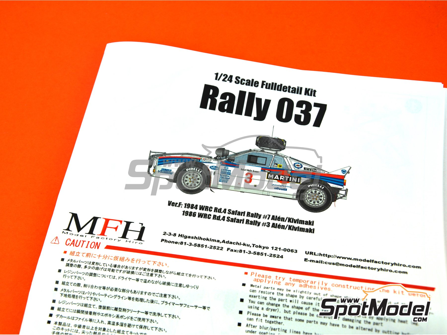 Image 11: Lancia Rally 037 - Safari Rally 1984, 1986 | Model car kit in 1/24 scale manufactured by Model Factory Hiro (ref. MFH-K550)