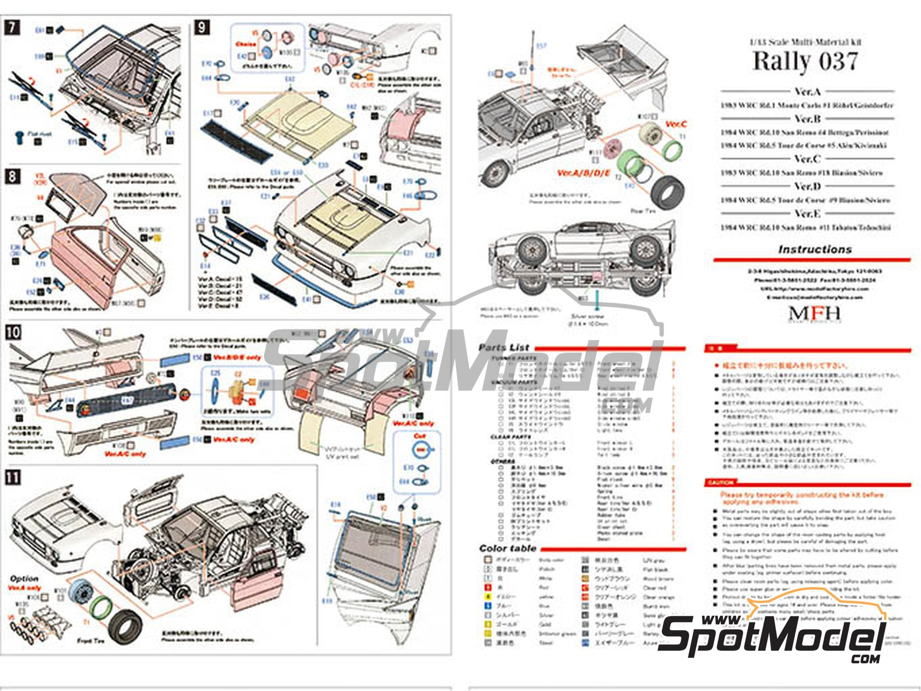 Image 7: Lancia 037 Rally - Sanremo Rally 1983 | Model car kit in 1/43 scale manufactured by Model Factory Hiro (ref. MFH-K559)