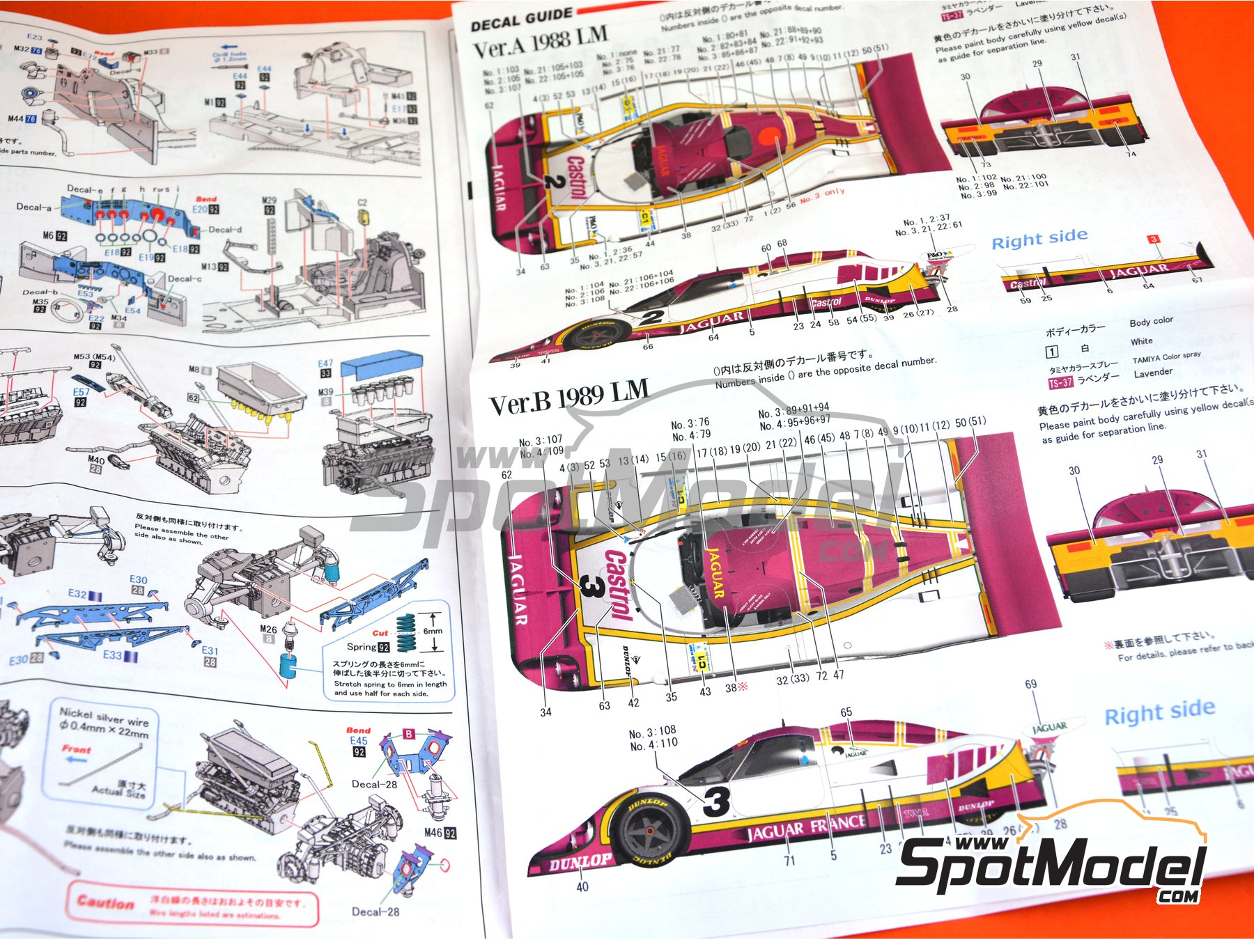 Image 10: Jaguar XJR-9 LM Silk Cut - 24 Hours Le Mans 1988 | Model car kit in 1/43 scale manufactured by Model Factory Hiro (ref. MFH-K590)