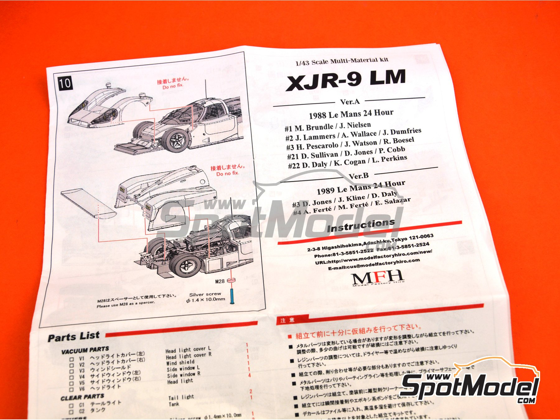 Image 8: Jaguar XJR-9 LM Silk Cut - 24 Hours Le Mans 1989 | Model car kit in 1/43 scale manufactured by Model Factory Hiro (ref. MFH-K591)