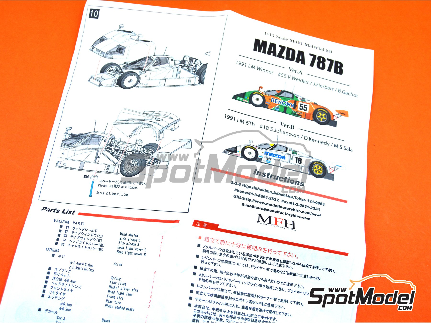 Image 11: Mazda 787B Renown - 24 Hours Le Mans 1991 | Model car kit in 1/43 scale manufactured by Model Factory Hiro (ref. MFH-K657)
