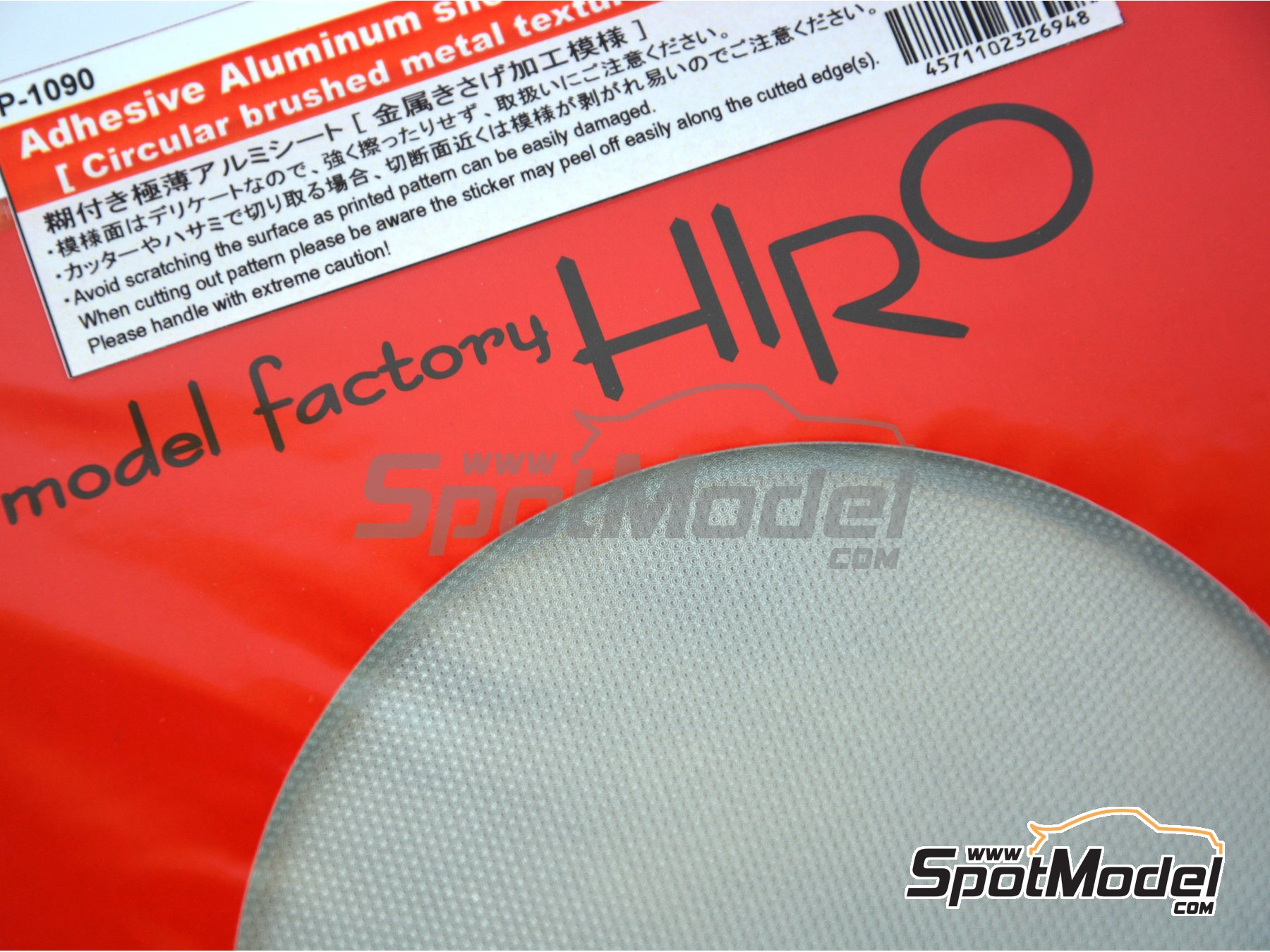 Image 2: Circular aluminium brushed - small pattern | Material manufactured by Model Factory Hiro (ref. MFH-P1090)