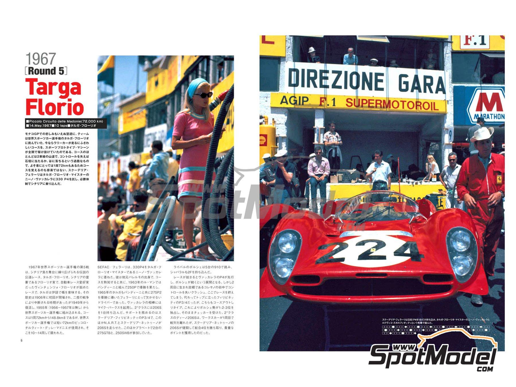 Image 3: JOE HONDA - Sportcar Spectacles - Ferrari 330P4 P3/4 - 412P - Parte Segunda -  1967 | Libro de referencia fabricado por Model Factory Hiro (ref.MFH-SS002)