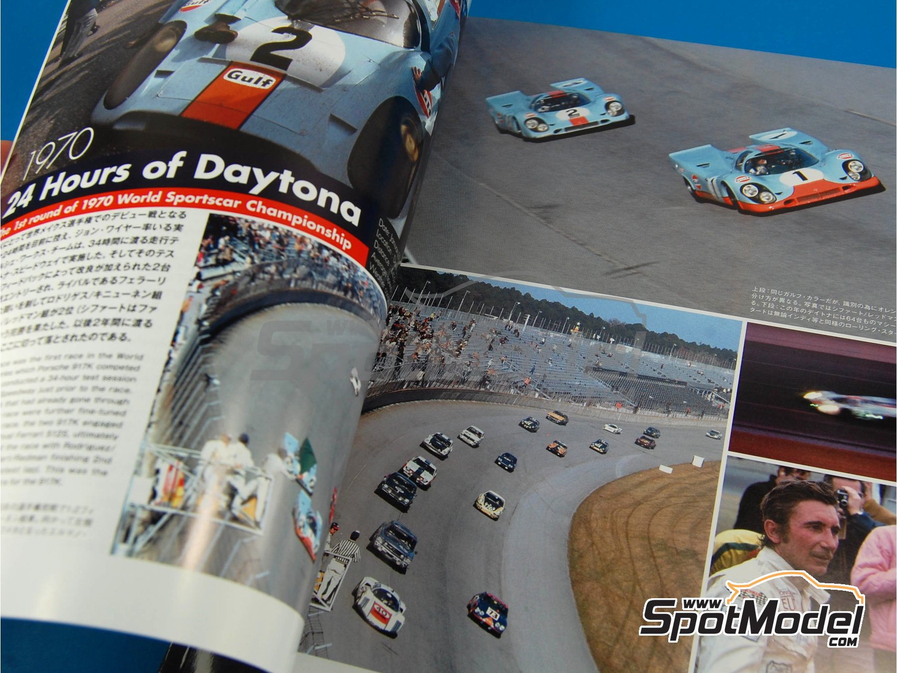 Image 2: JOE HONDA - Sportcar Spectacles - Porsche 917 - 24 Hours of Daytona, Can-Am Canadian-American Challenge Cup, Watkins Glen 6 Hours 1970 | Reference / walkaround book manufactured by Model Factory Hiro (ref.MFH-SS004)