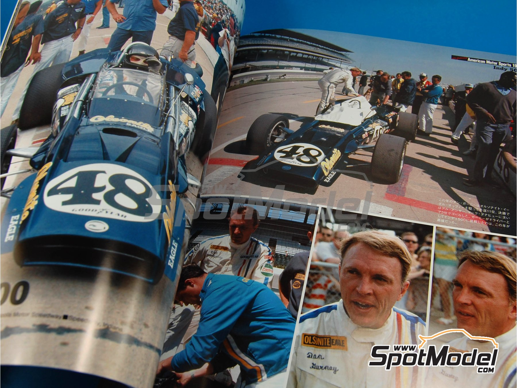 Image 9: JOE HONDA - Sportcar Spectacles - Porsche 917 - 24 Hours of Daytona, Can-Am Canadian-American Challenge Cup, Watkins Glen 6 Hours 1970 | Reference / walkaround book manufactured by Model Factory Hiro (ref.MFH-SS004)