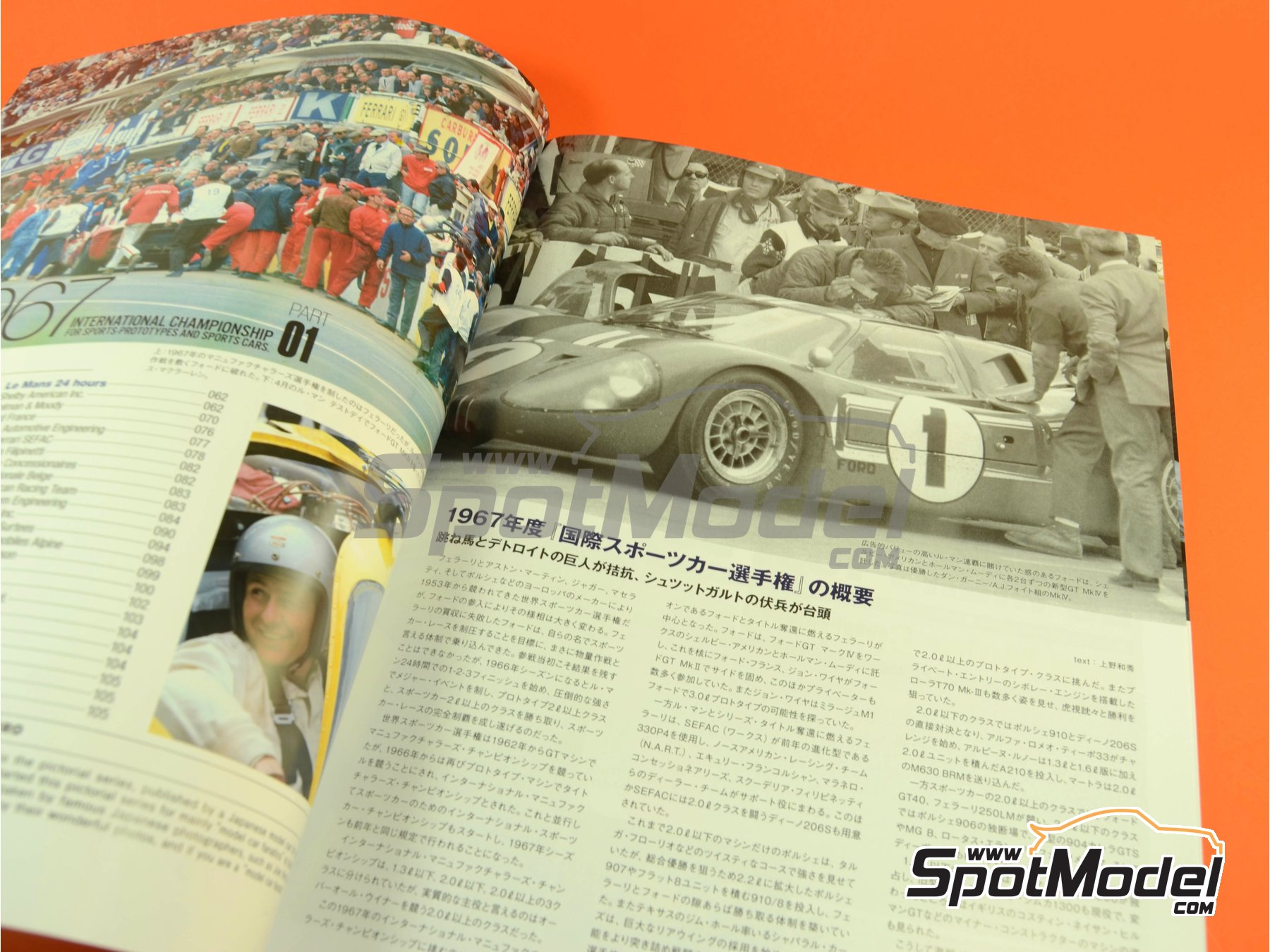 Image 2: JOE HONDA - Sportcar Spectacles - Sport Prototypes - Part 1 - 24 Hours Le Mans, Targa Florio 1967 | Reference / walkaround book manufactured by Model Factory Hiro (ref. MFH-SS008)