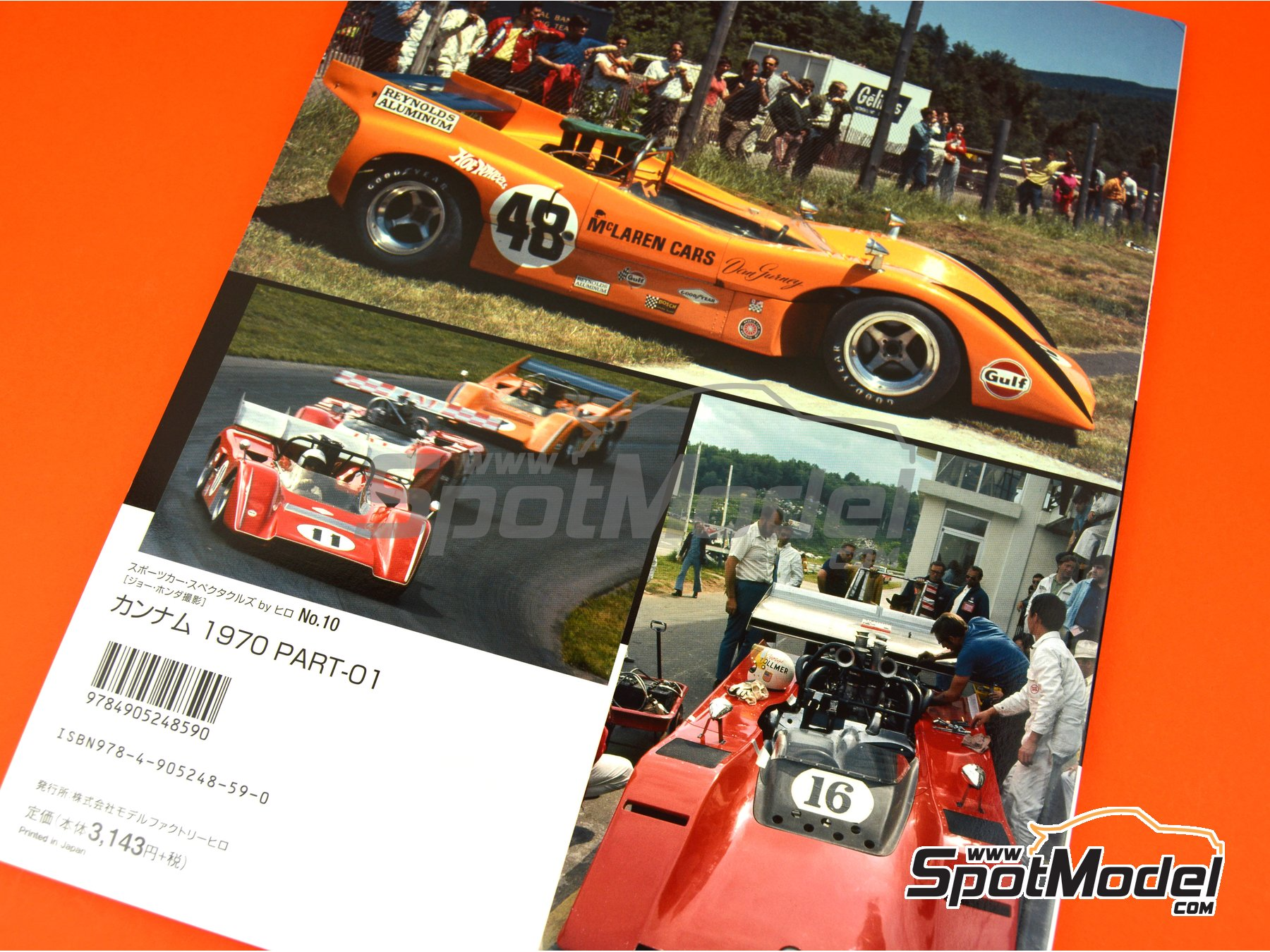 Image 6: JOE HONDA Sportcar Spectacles by Hiro: Parte 1 - Can-Am 1970 | Libro de referencia fabricado por Model Factory Hiro (ref. MFH-SS010)